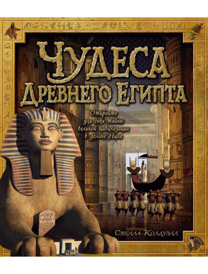 Купить 1940271, Книга ИГ Азбука-Аттикус, 9008829781781