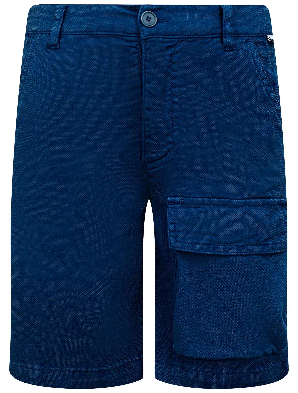 2305497, Шорты Il Gufo, синий, Мужской, 1414619170884  - купить со скидкой