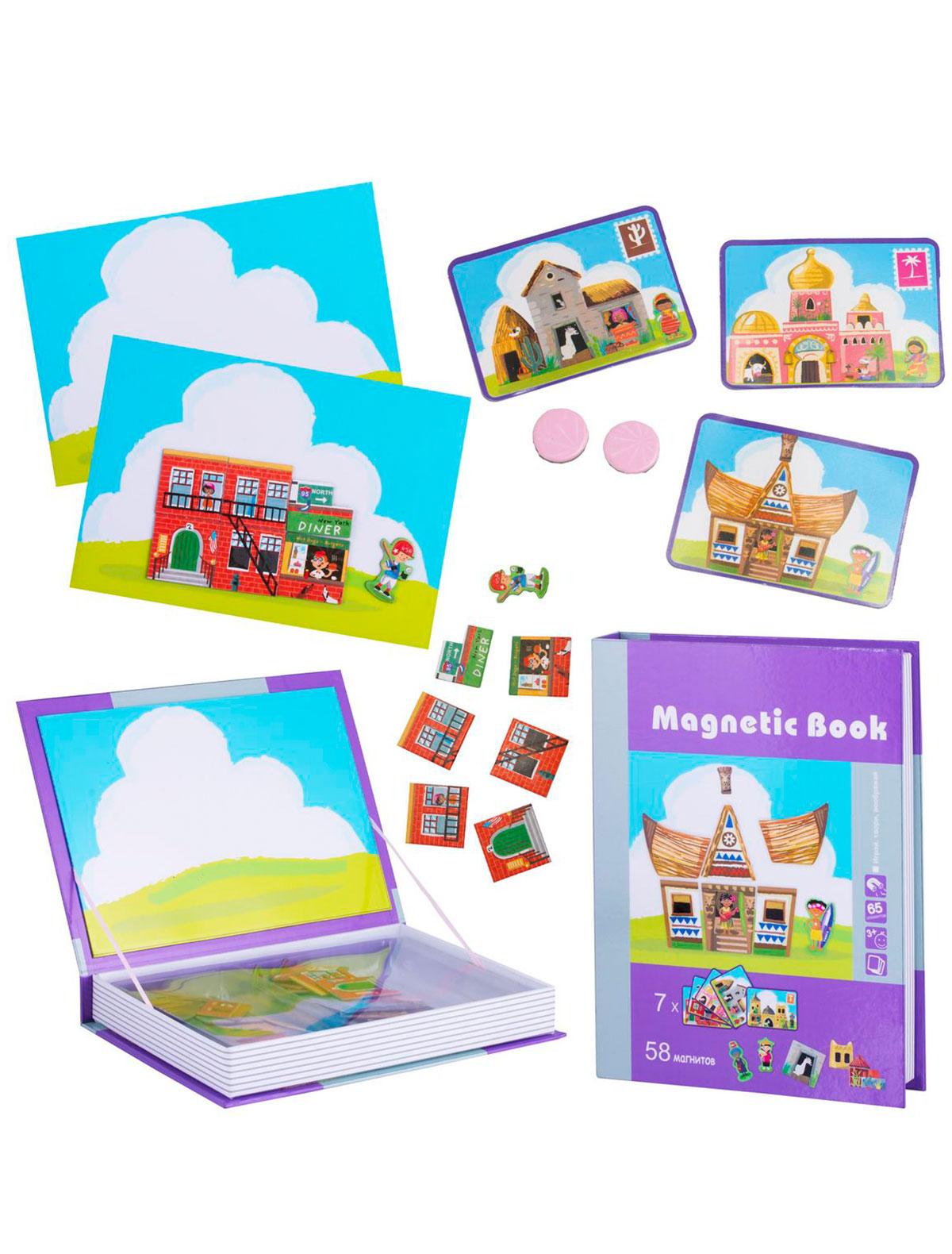 2267923, Игрушка Magnetic Book, фиолетовый, 7134529083893  - купить со скидкой