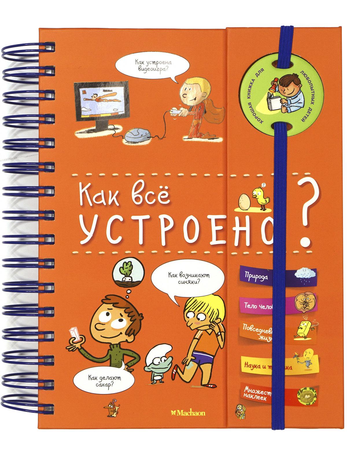 Купить 2049446, Книга ИГ Азбука-Аттикус, 9002429980193