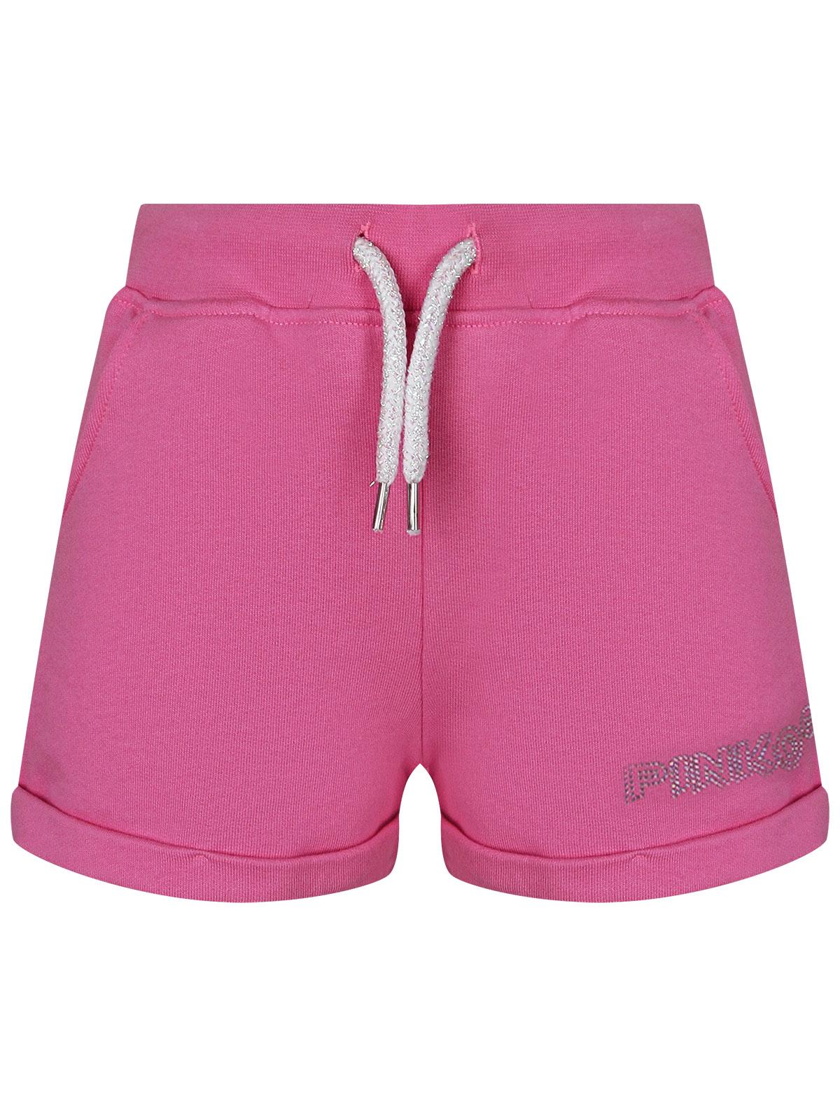 Купить 2303330, Шорты Pinko Up, розовый, Женский, 1414509174824