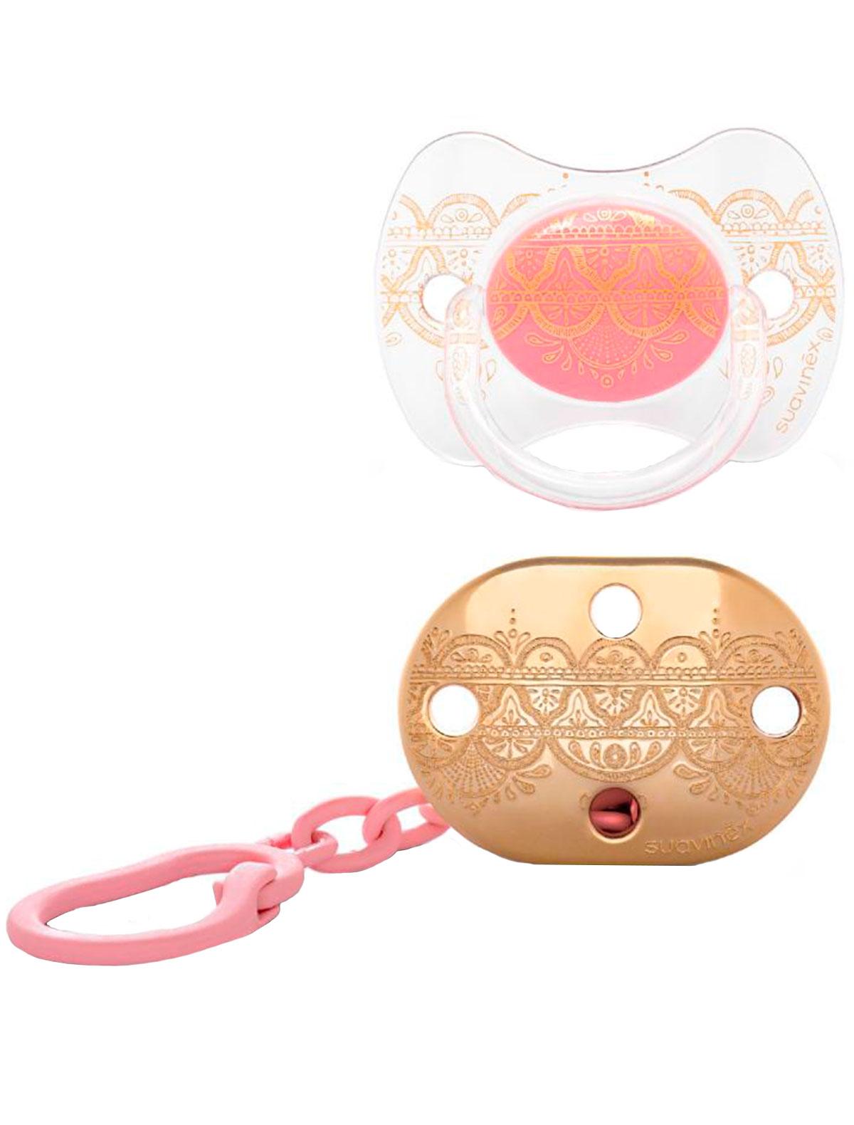 2152639, Соска Suavinex, розовый, 5102620070199  - купить со скидкой