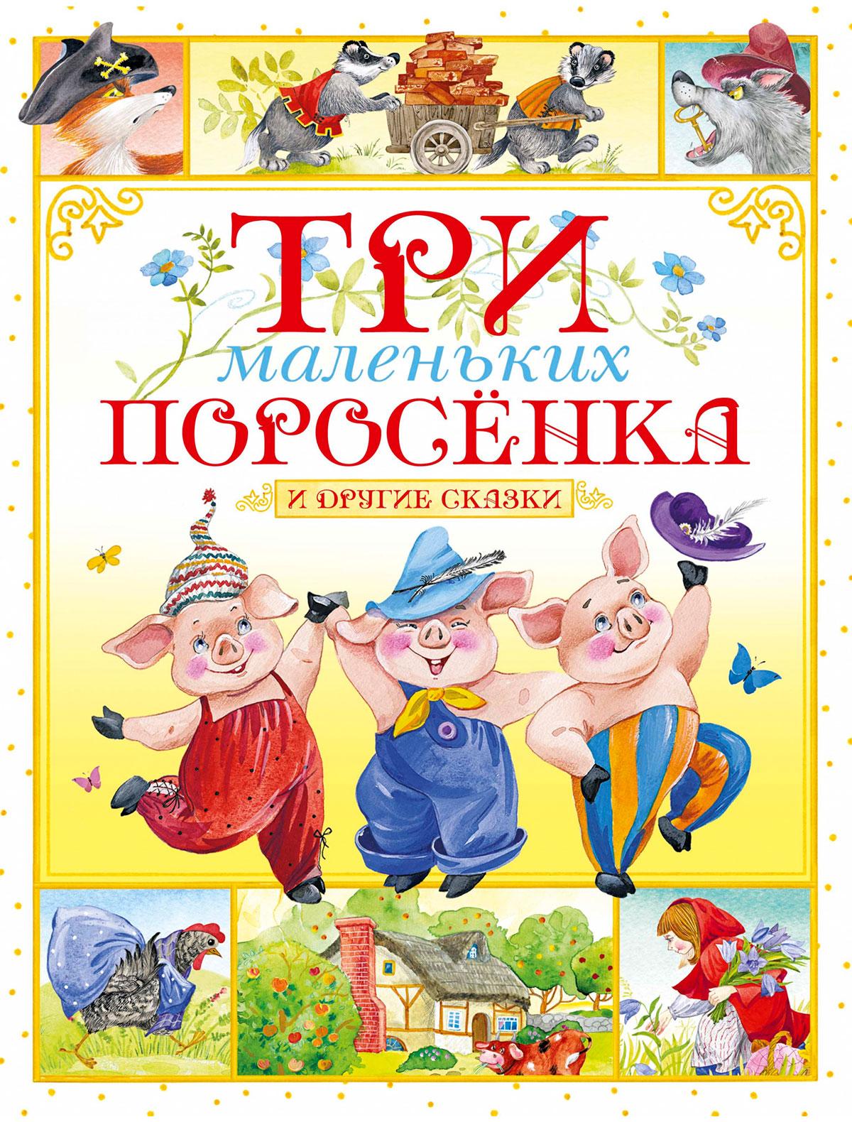 Купить 2235706, Книга ИГ Азбука-Аттикус, 9004529080155