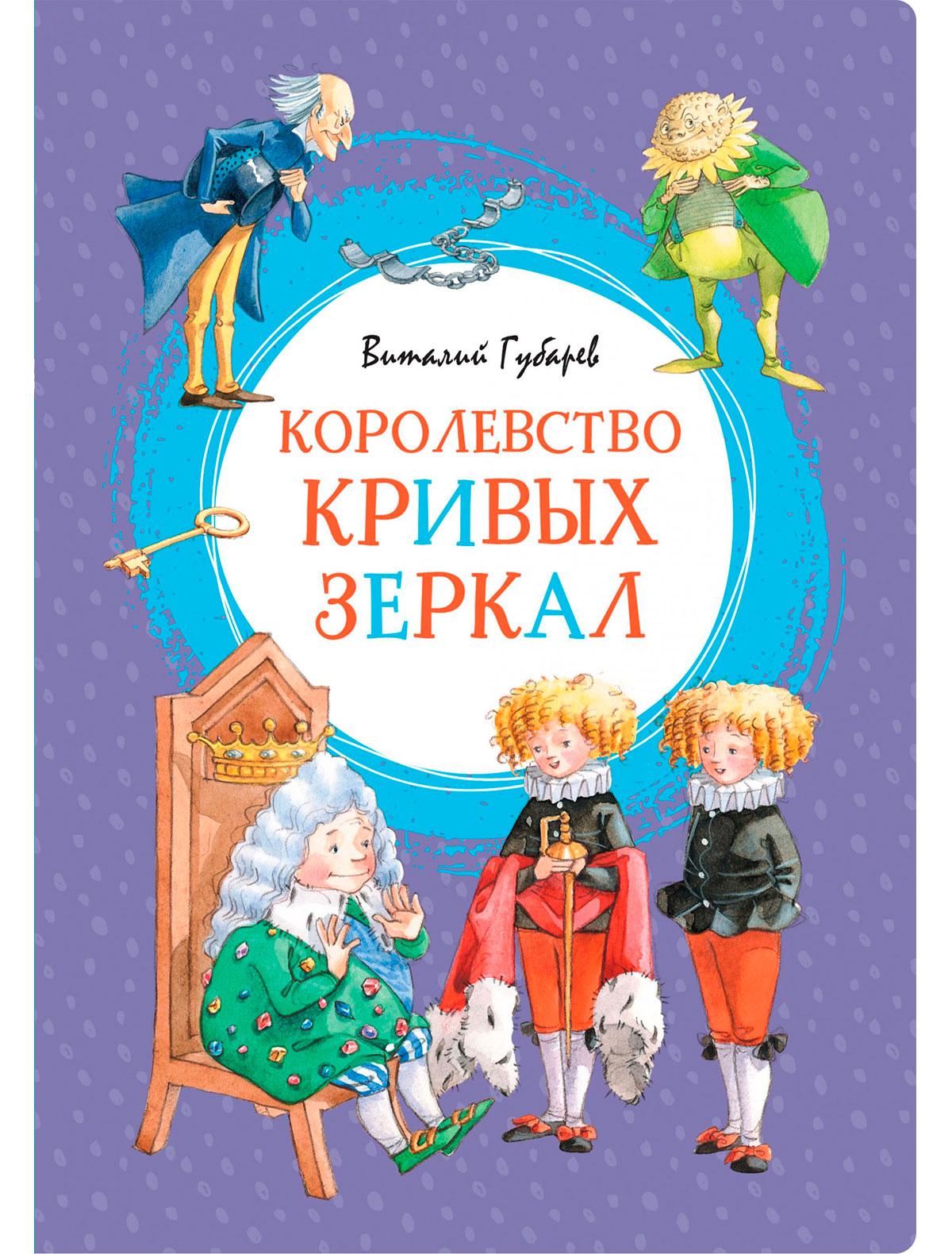 Купить 2235880, Книга ИГ Азбука-Аттикус, 9004529081282