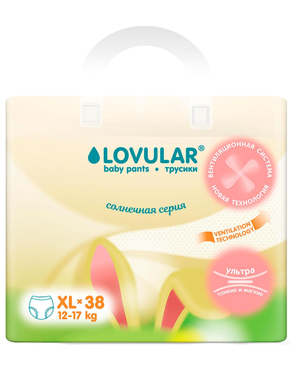 Подгузники Lovular