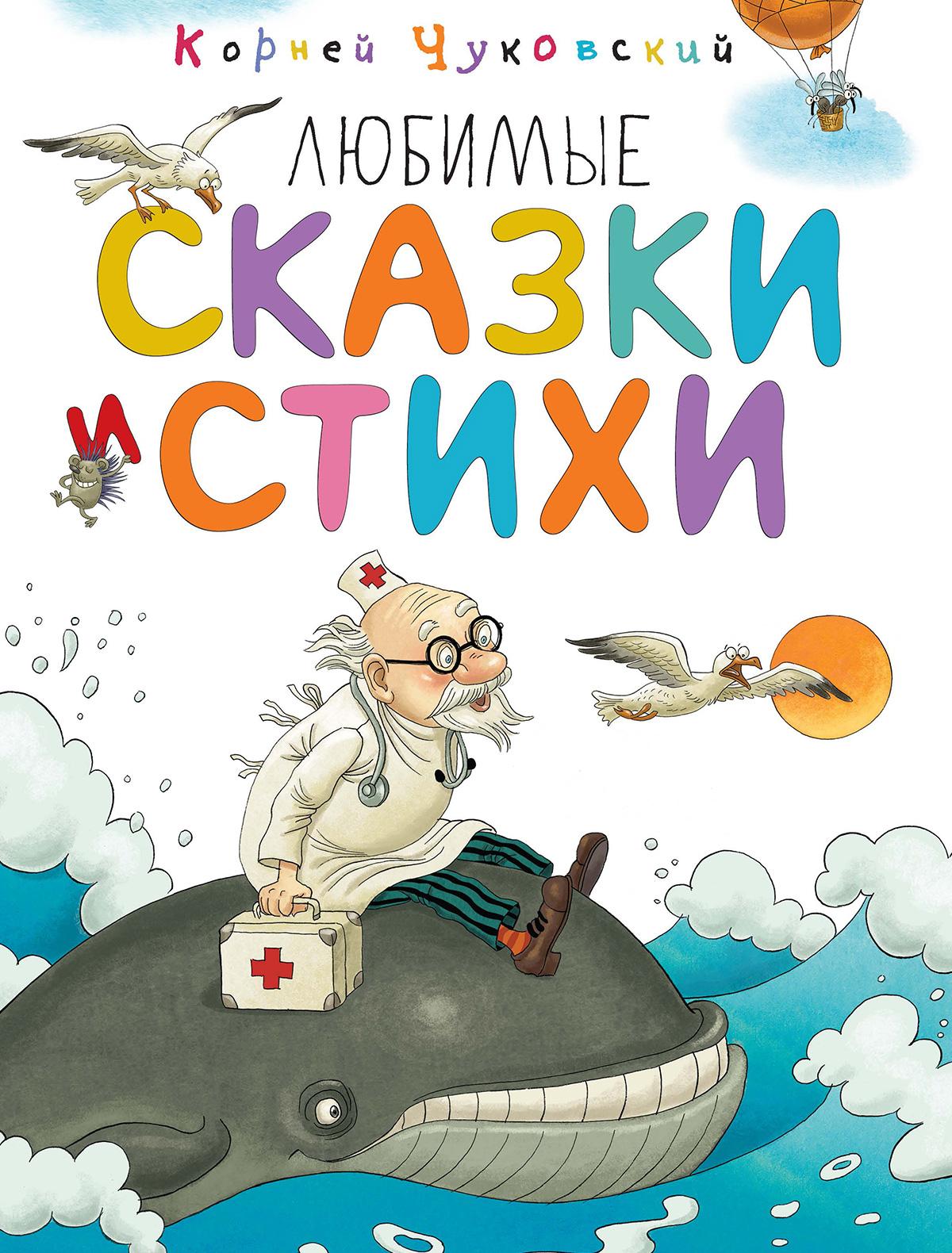 Купить 2025513, Книга ИГ Азбука-Аттикус, 9002529971909