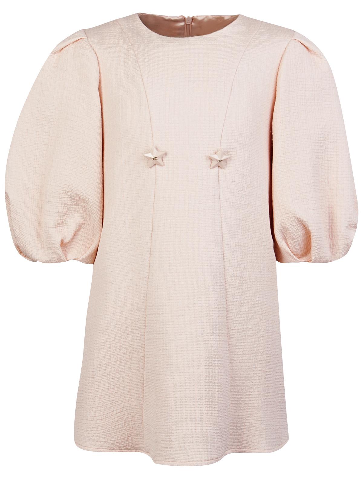 Купить 1991335, Платье ELISABETTA FRANCHI, розовый, Женский, 1052609970740