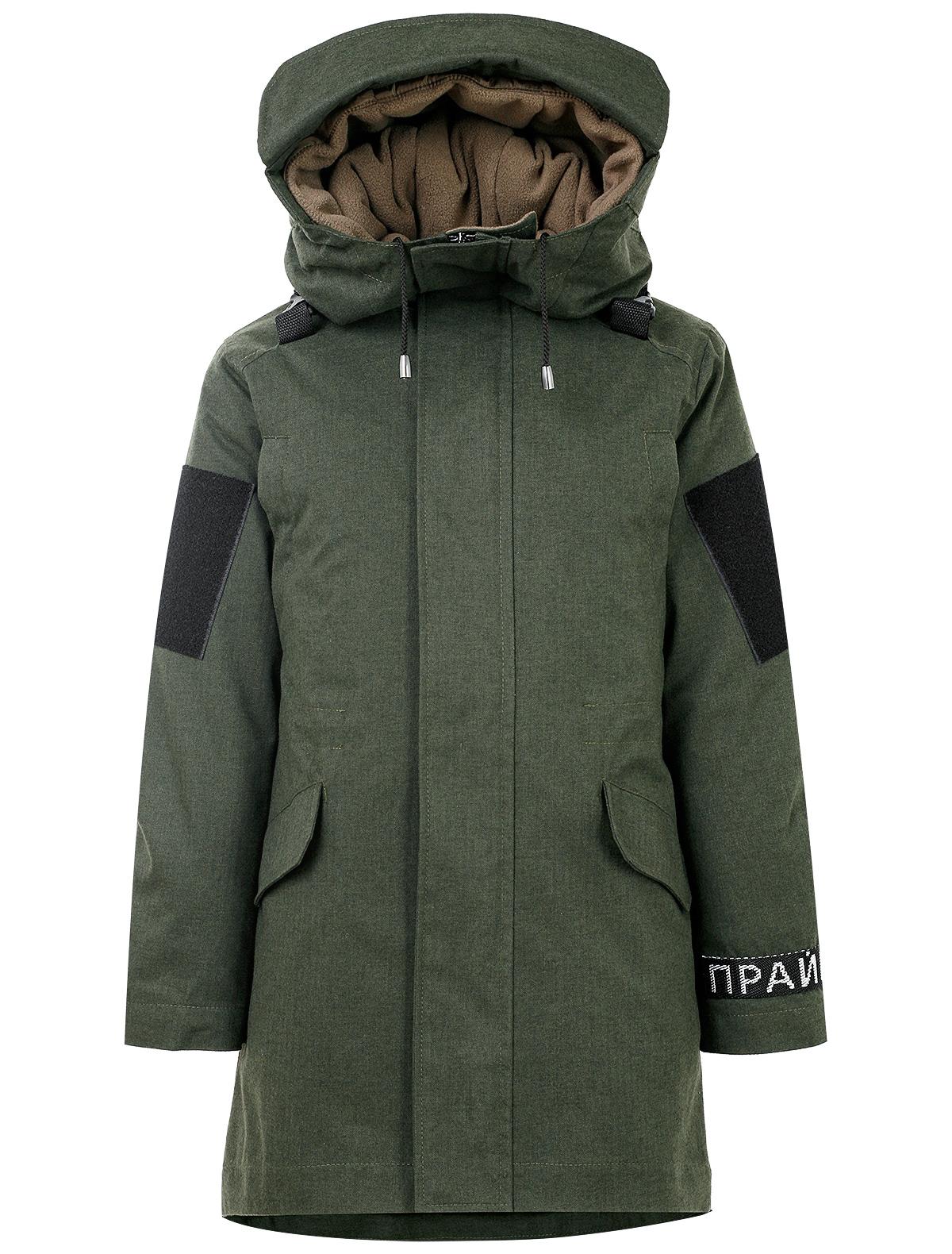 Куртка Prairie 2046159 фото