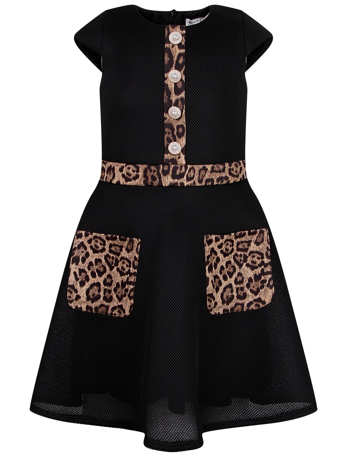 Купить 2261445, Платье David Charles, черный, Женский, 1054509081182
