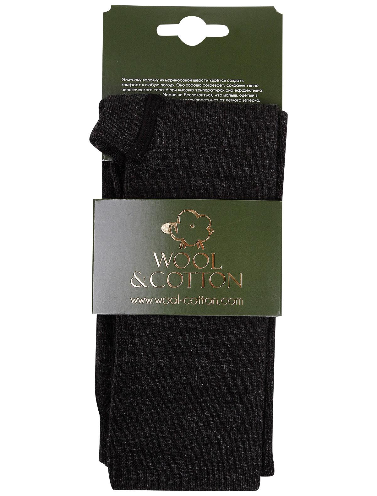 Купить 2256896, Колготки Air wool, серый, Женский, 1294509080376