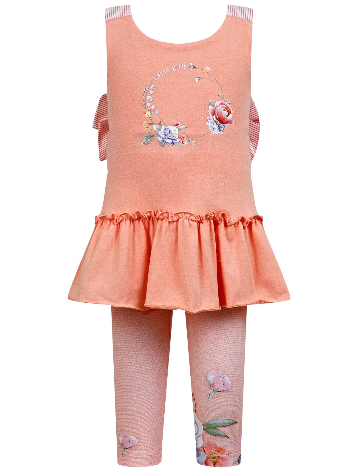 Купить 2304369, Комплект из 2 шт. Lapin House, оранжевый, Женский, 3024509174168