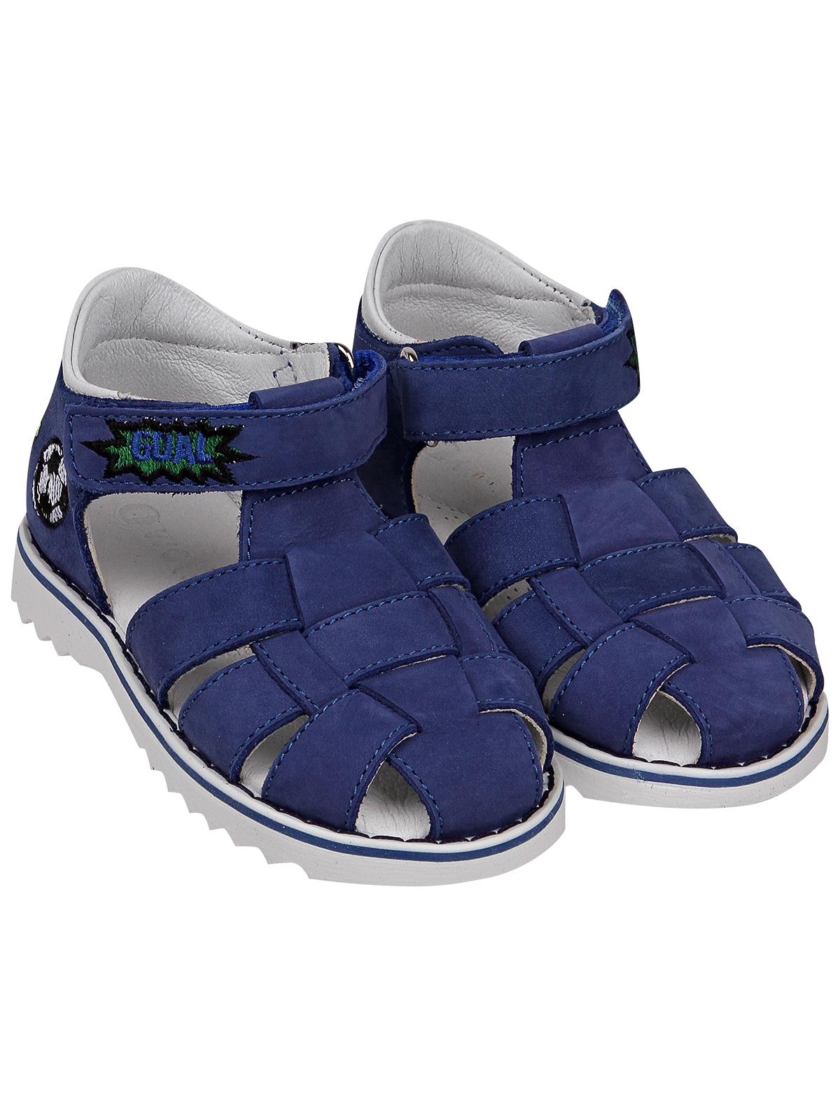 Сандалии Walkey синего цвета