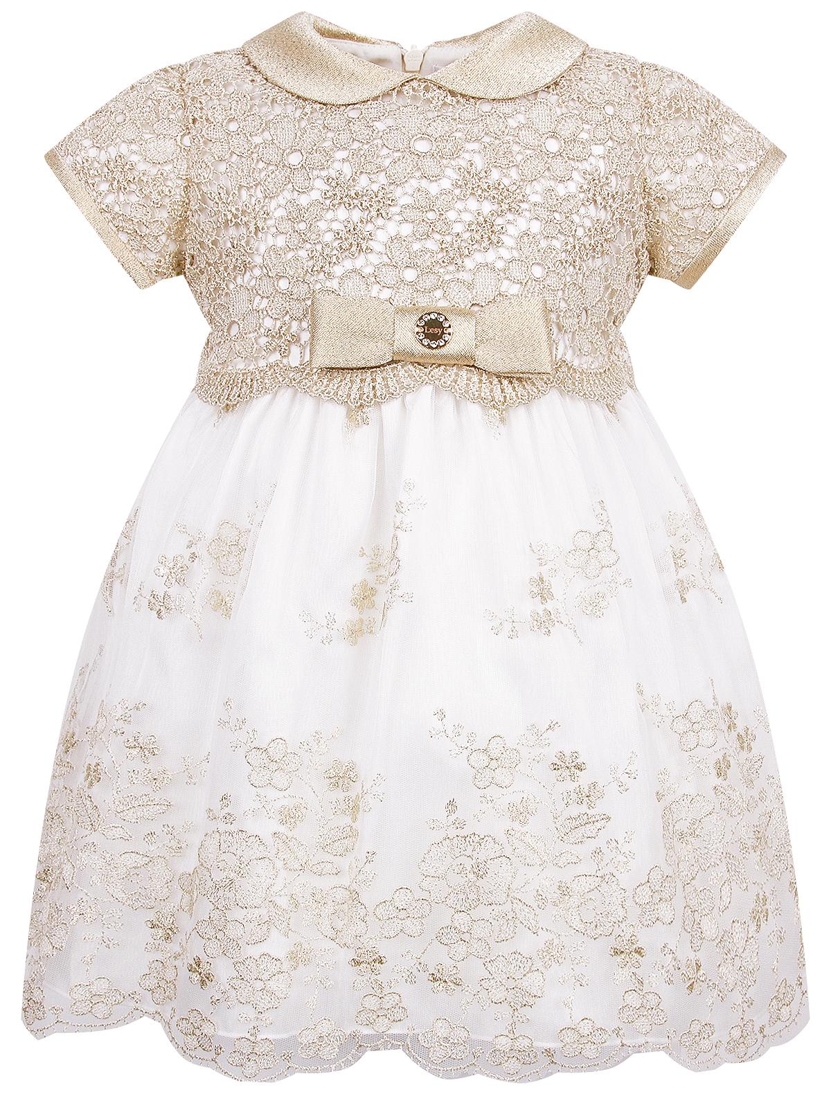 Платье Lesy 2169961 фото