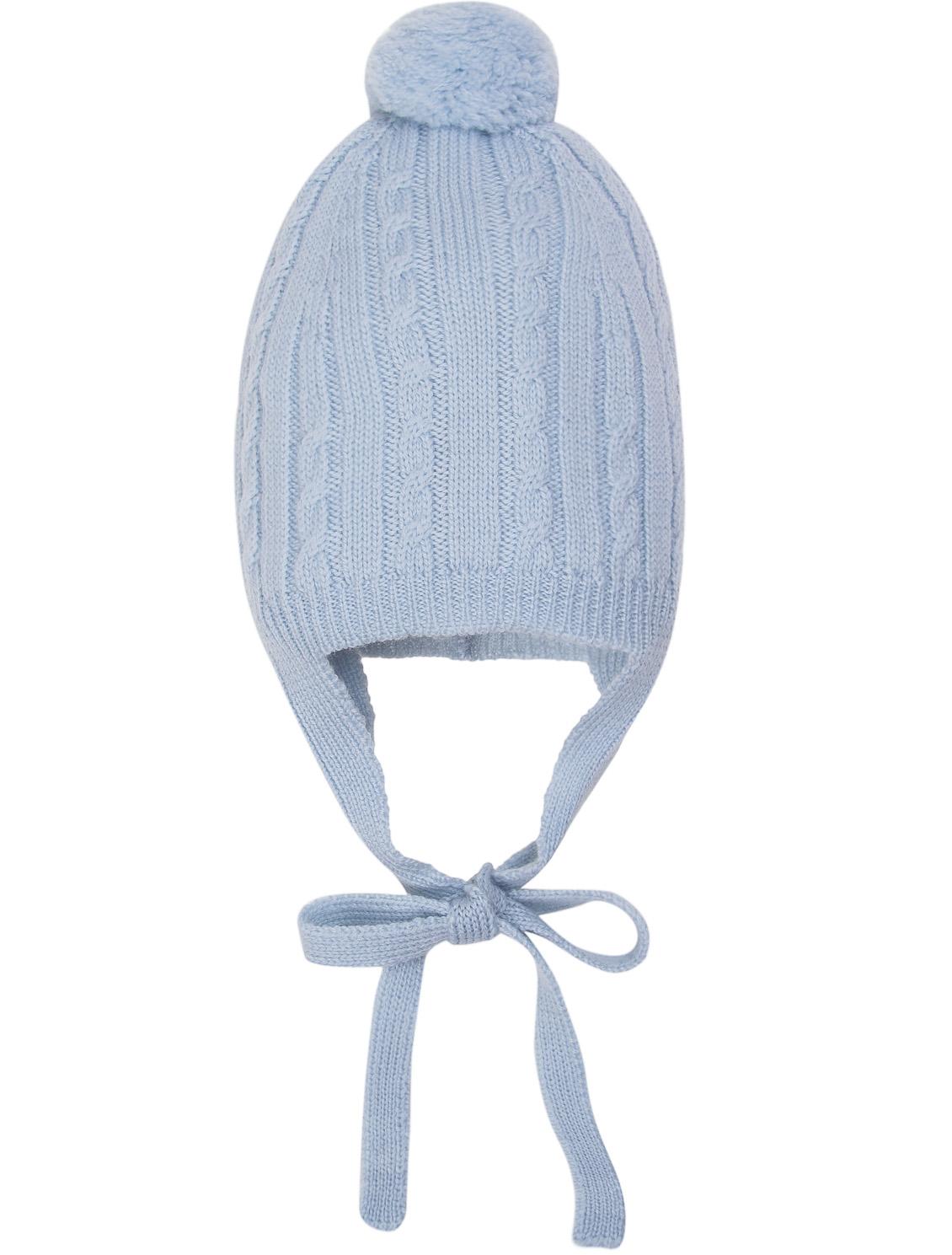 Купить 1901176, Шапка TOMAX, голубой, Мужской, 1351519780051
