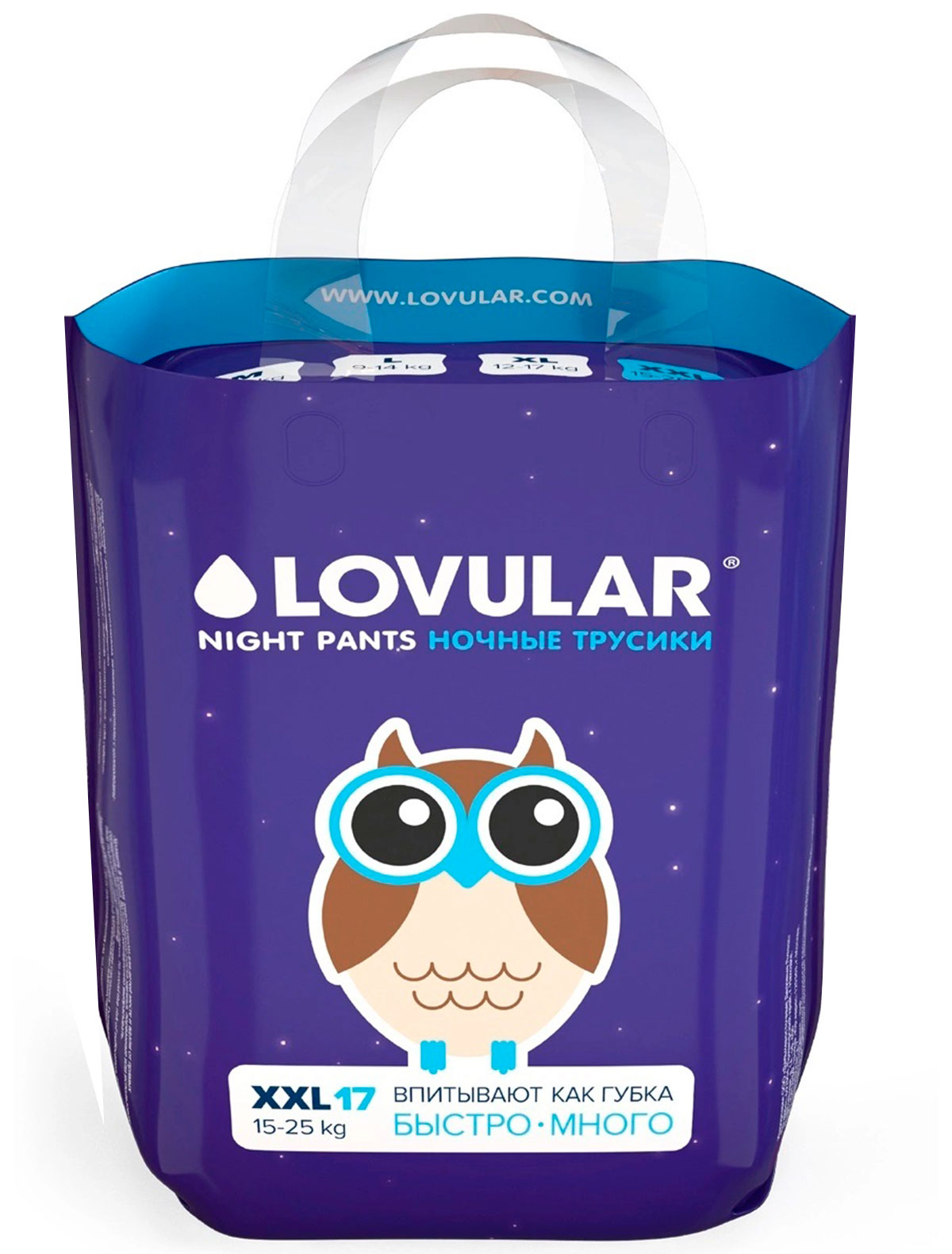 Подгузники Lovular 2218556 белого цвета