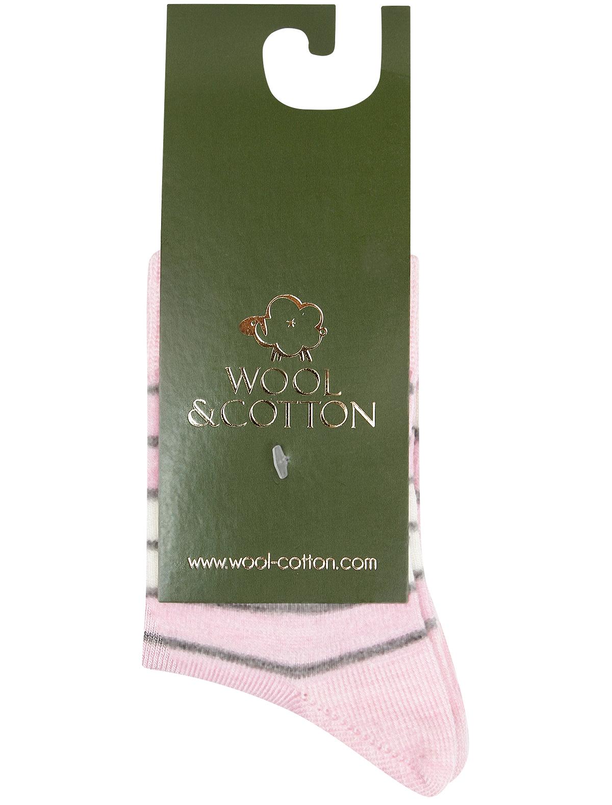 Купить 2257027, Носки Air wool, розовый, 1534529080841