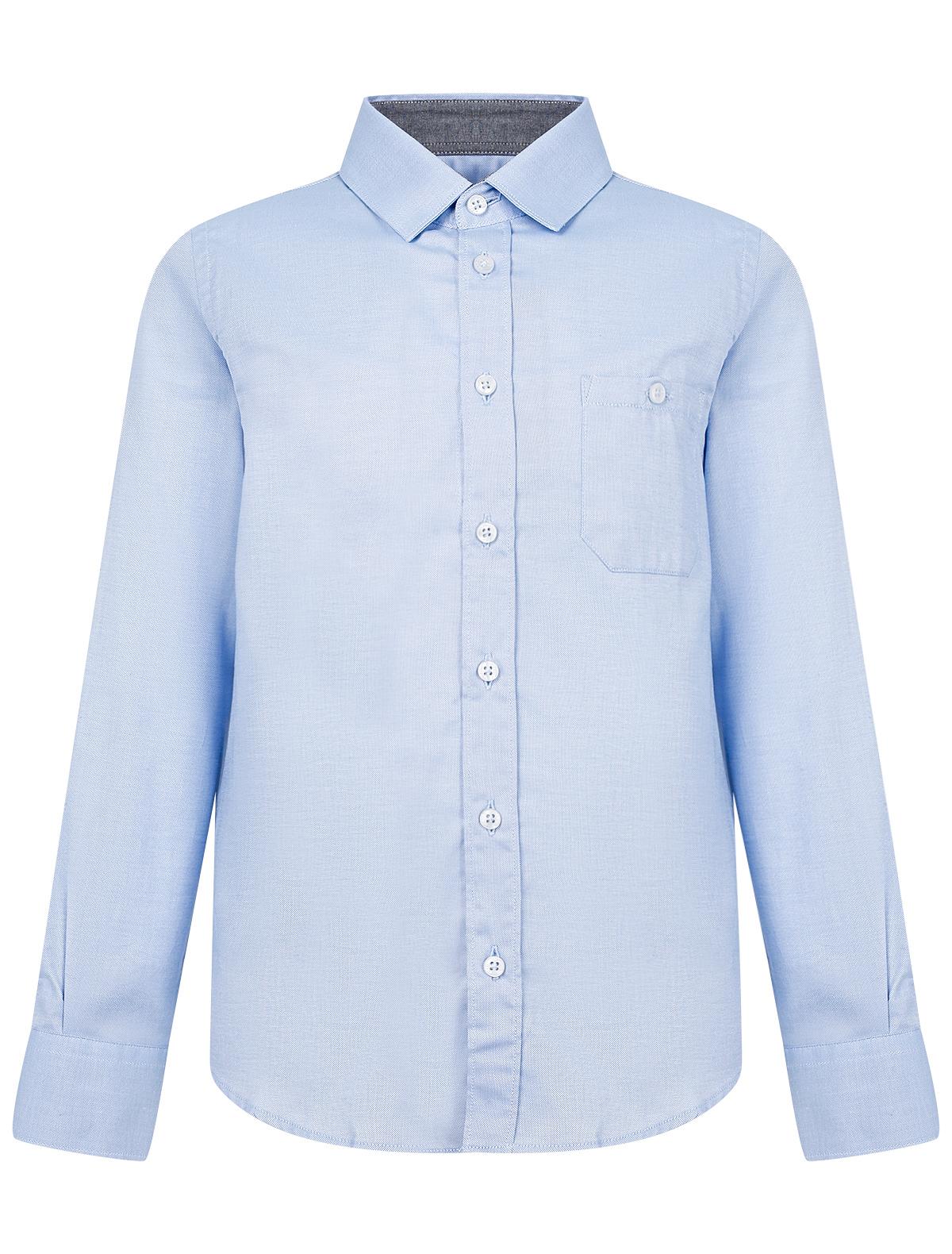 Рубашка Fred Mello 2042370 фото