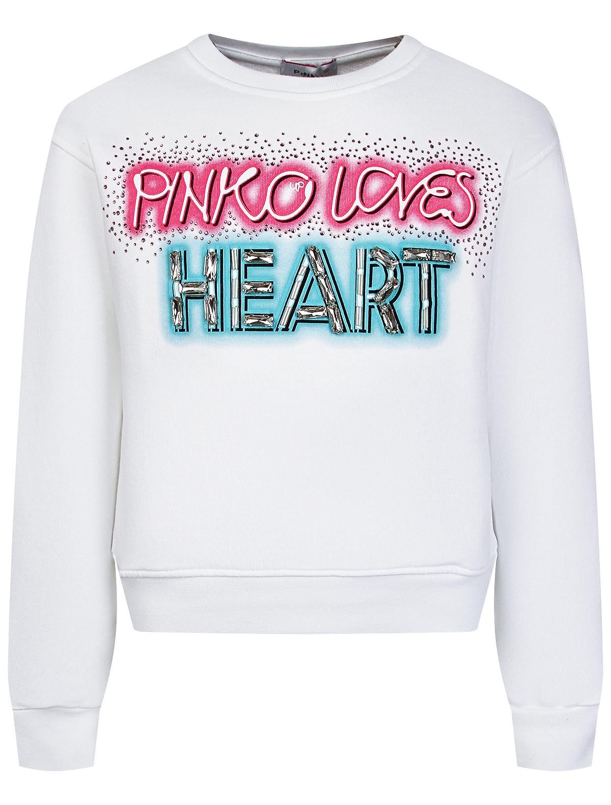 Купить 2275913, Свитшот Pinko Up, белый, Женский, 0084509170891
