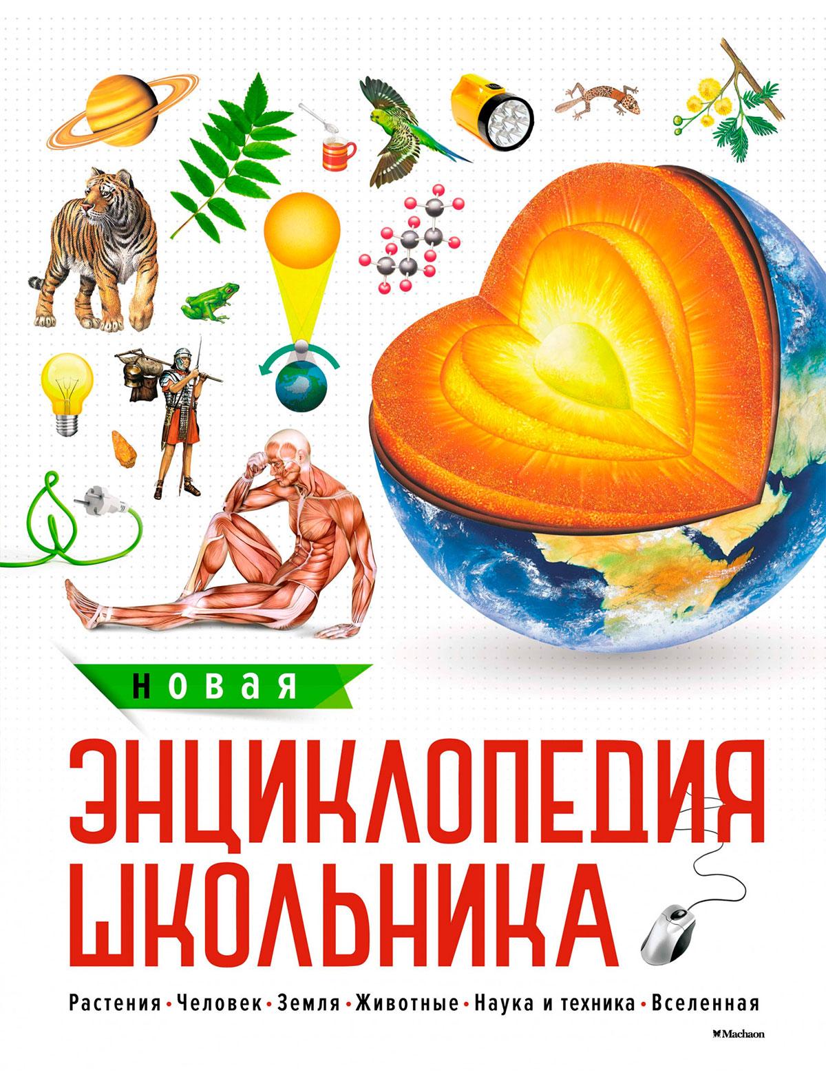 Купить 2239385, Книга ИГ Азбука-Аттикус, 9004529080322