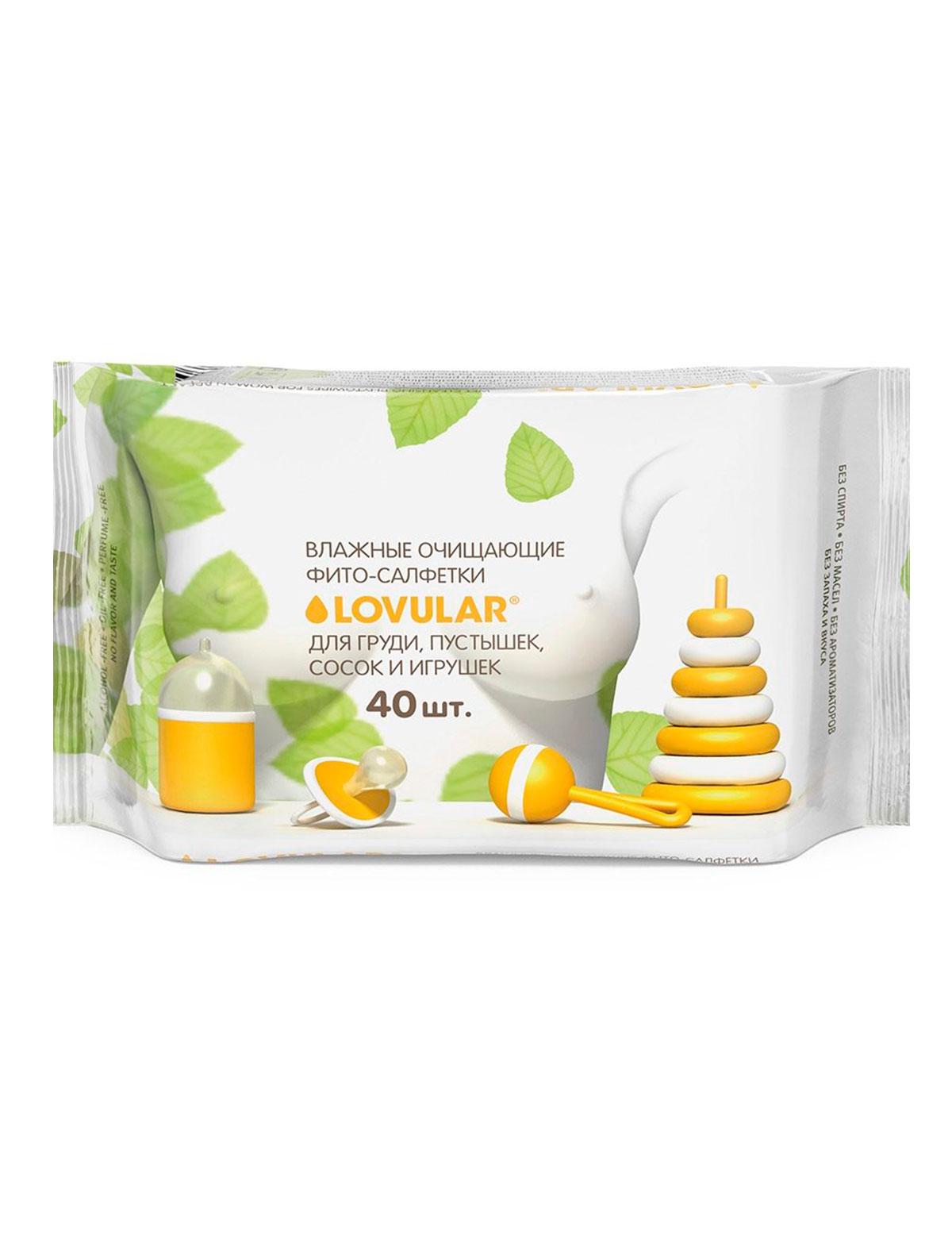 Салфетки влажные Lovular 2218566 белого цвета