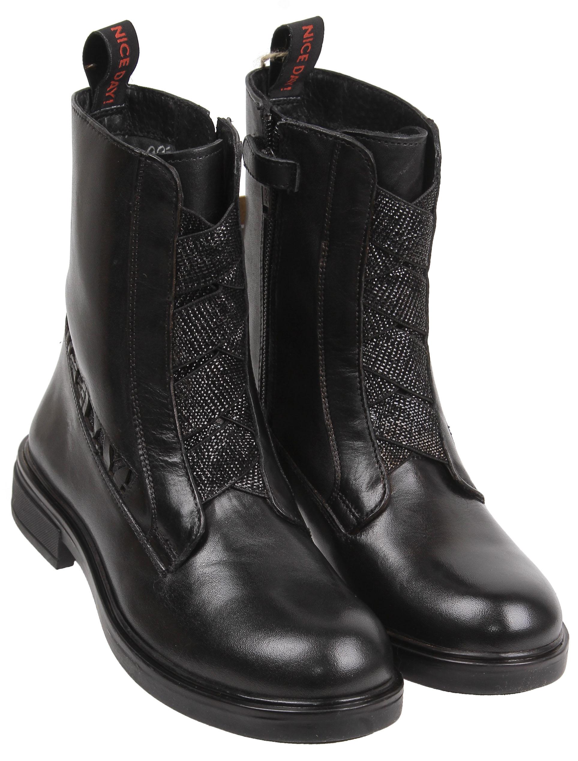 Купить 2250977, Ботинки GIOSEPPO, черный, Женский, 2034509082616