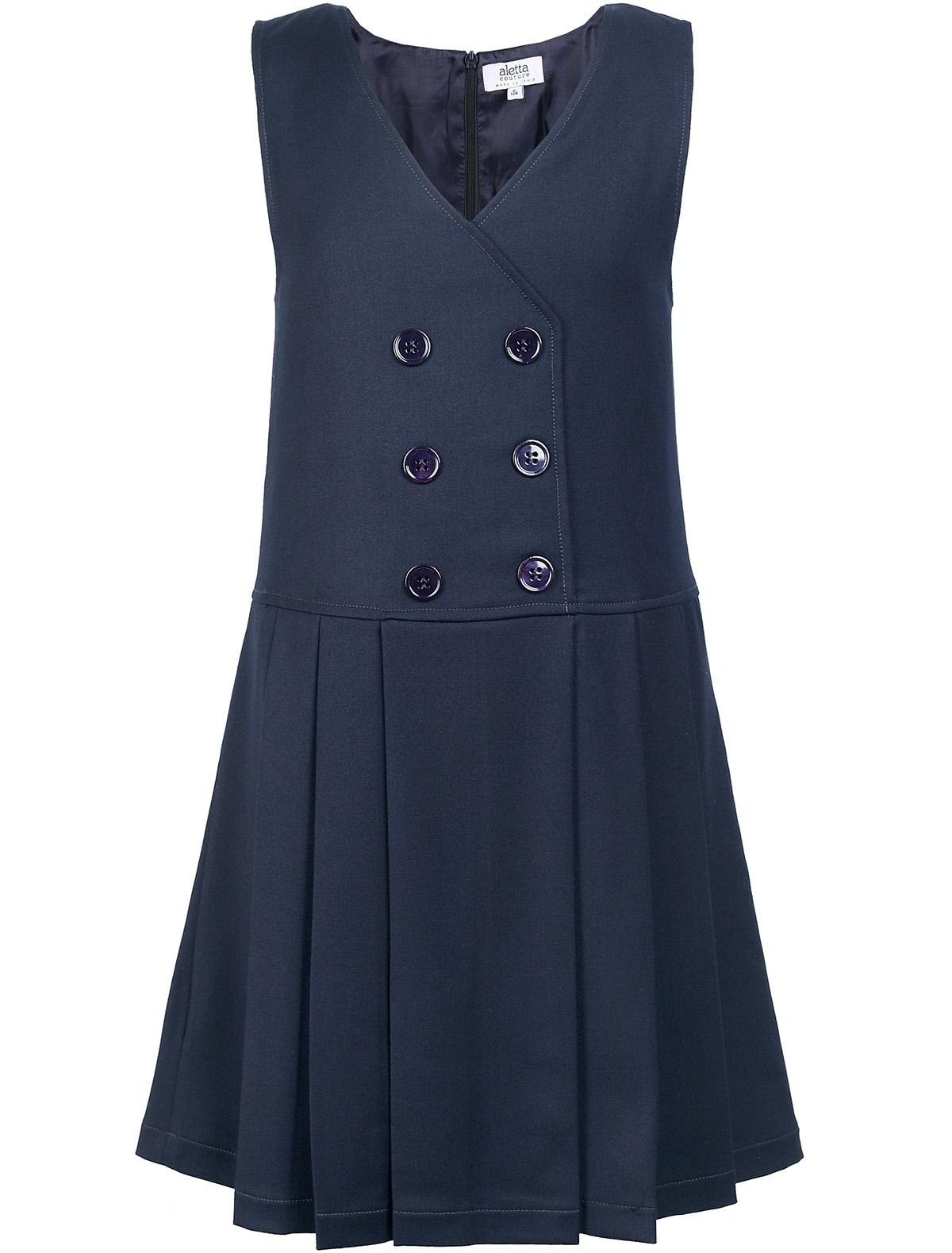 Купить 1867208, Платье Aletta, синий, Женский, 1050409680036