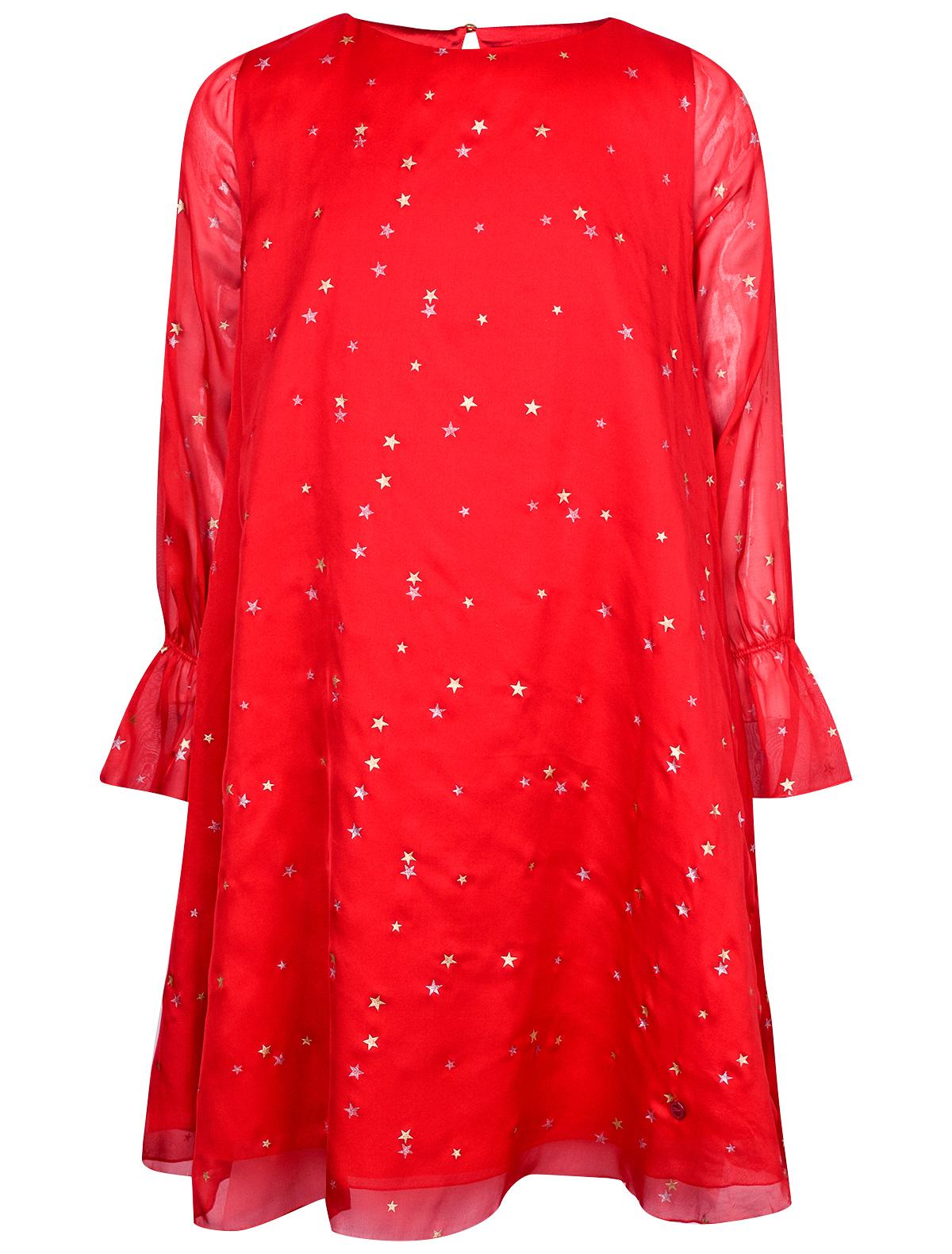 Купить 1954721, Платье Dior, красный, Женский, 1051309970159