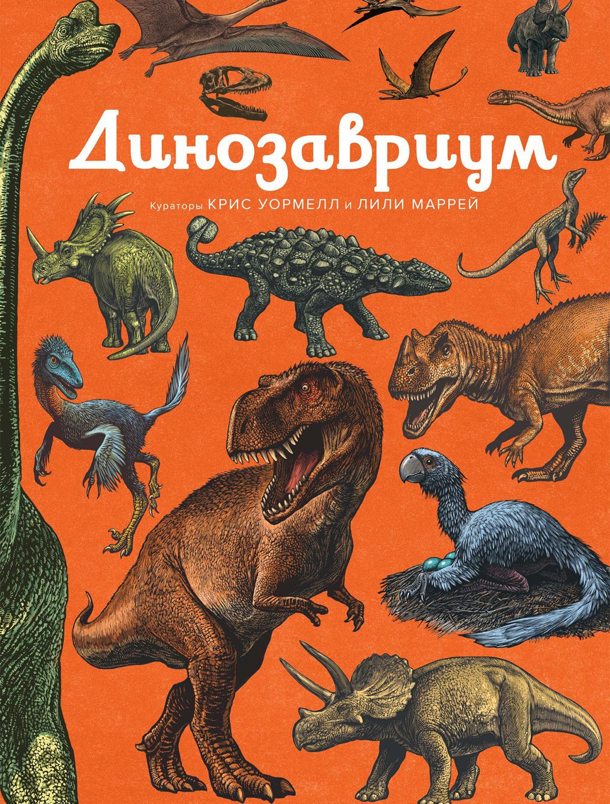 Купить 2049134, Книга ИГ Азбука-Аттикус, 9002429980117