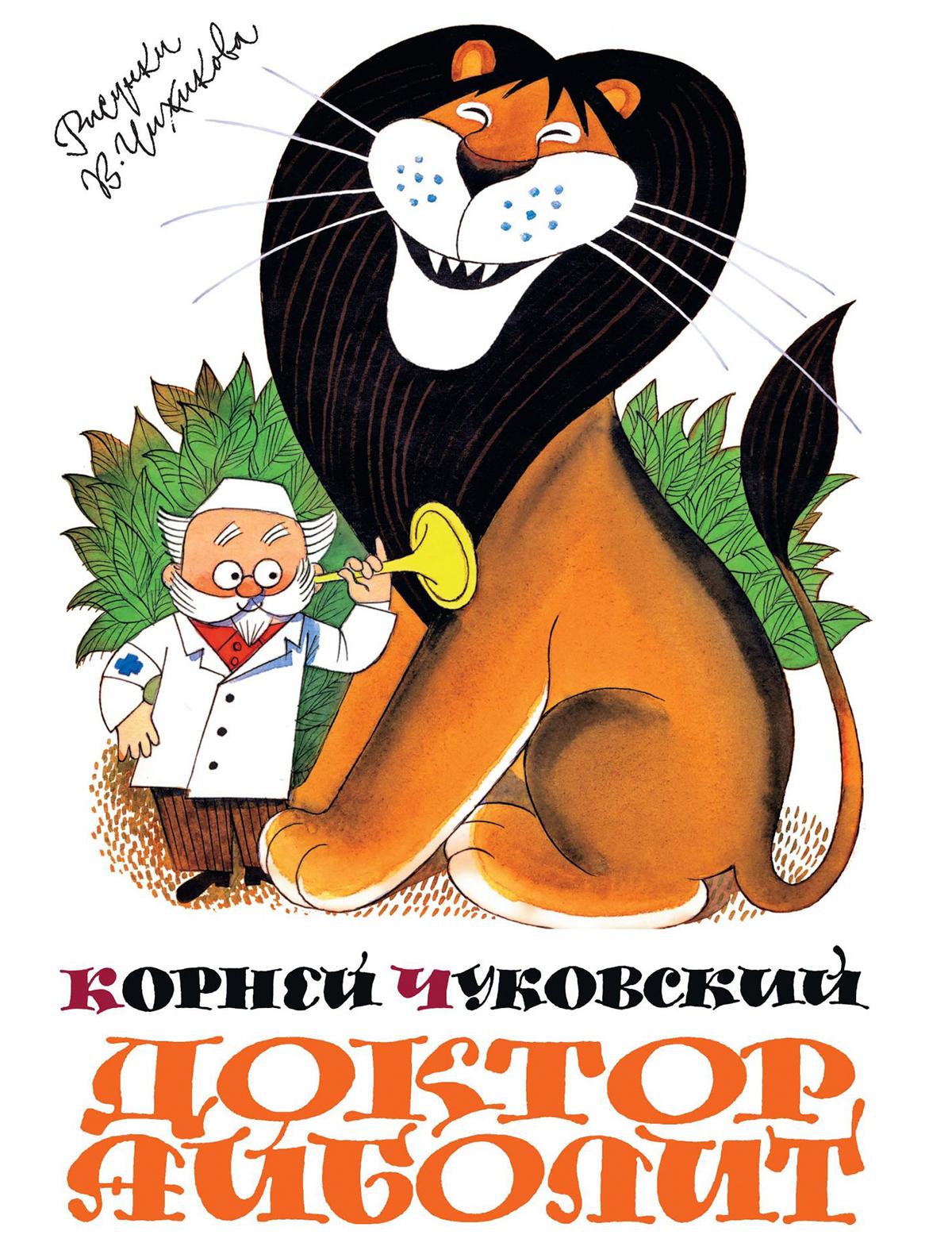 Купить 2049265, Книга ИГ Азбука-Аттикус, 9001229980037
