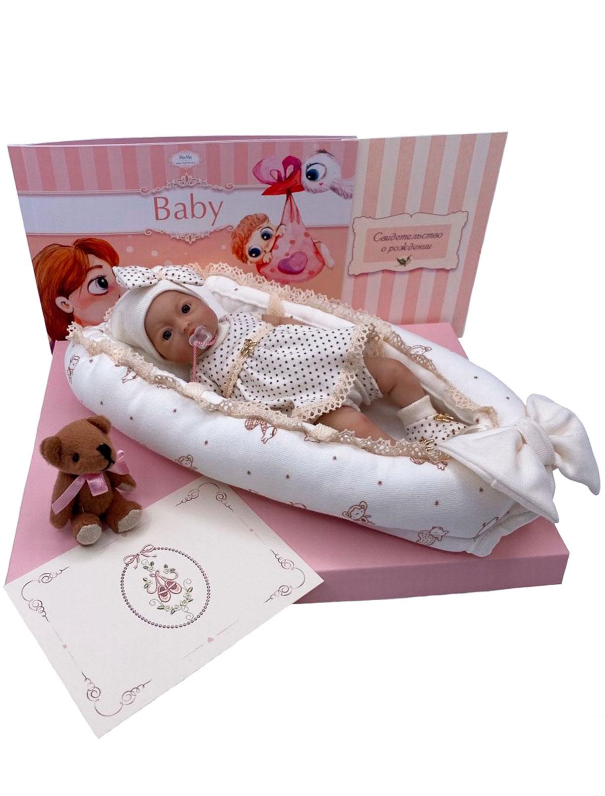 Кукла Magic Manufactory