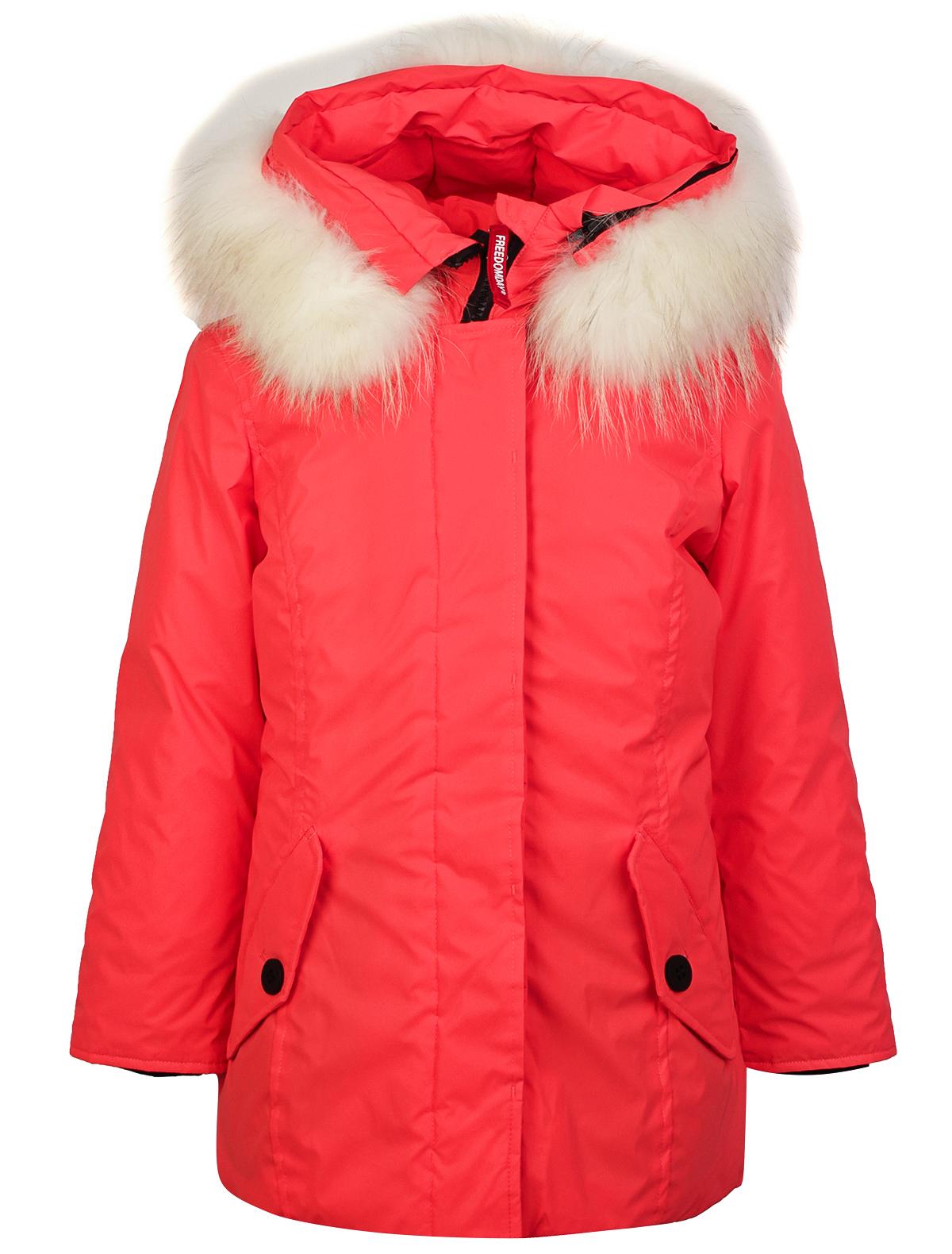 Купить 2118781, Куртка FREEDOMDAY, красный, Женский, 1071309980071