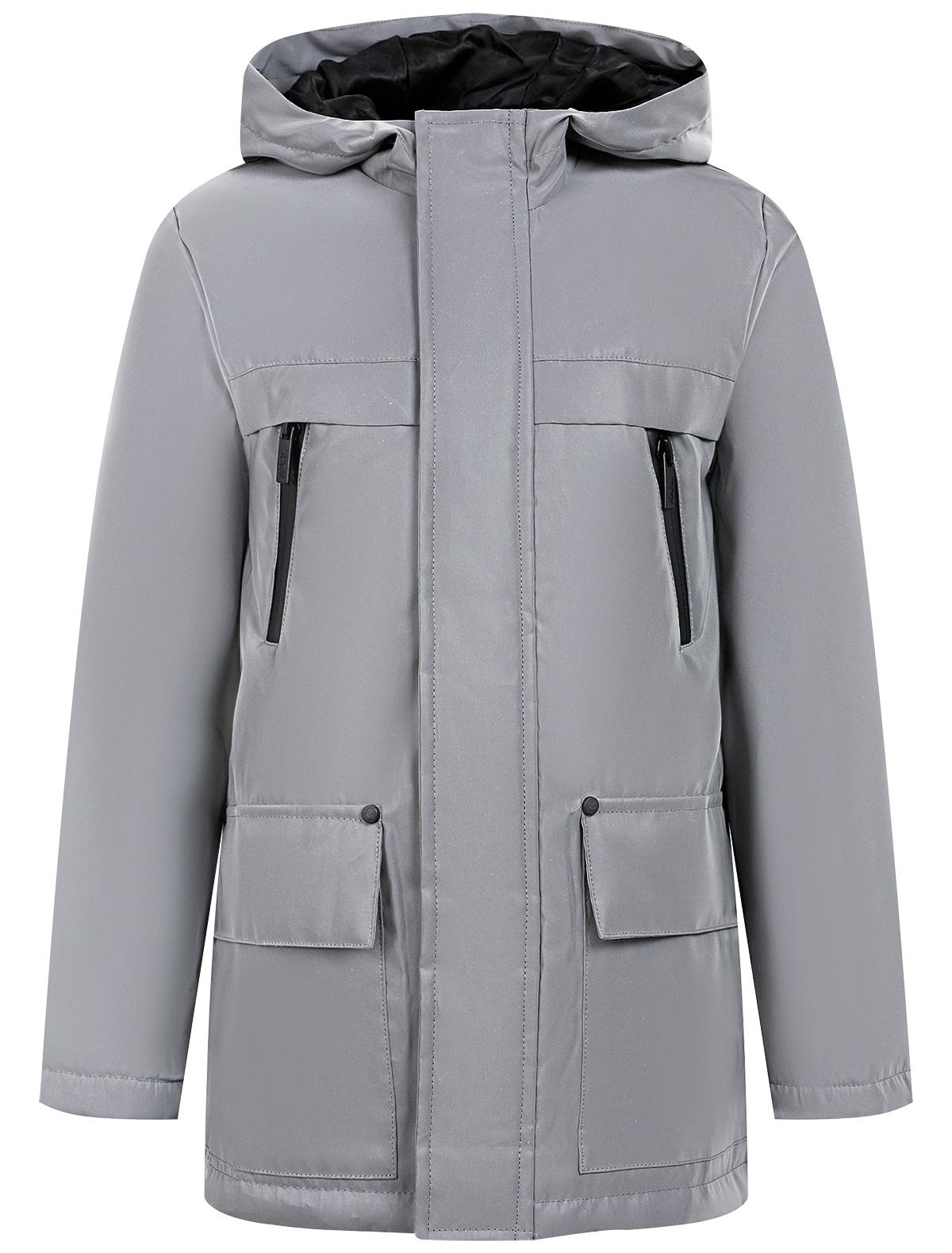 Куртка KARL LAGERFELD серого цвета