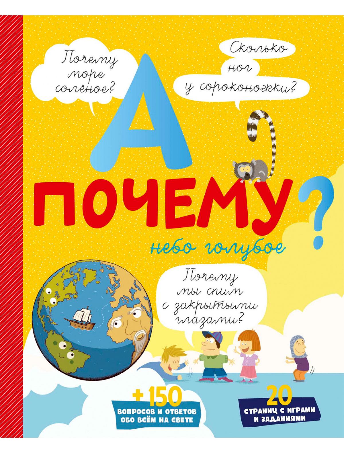 Купить 2235786, Книга ИГ Азбука-Аттикус, 9004529080773