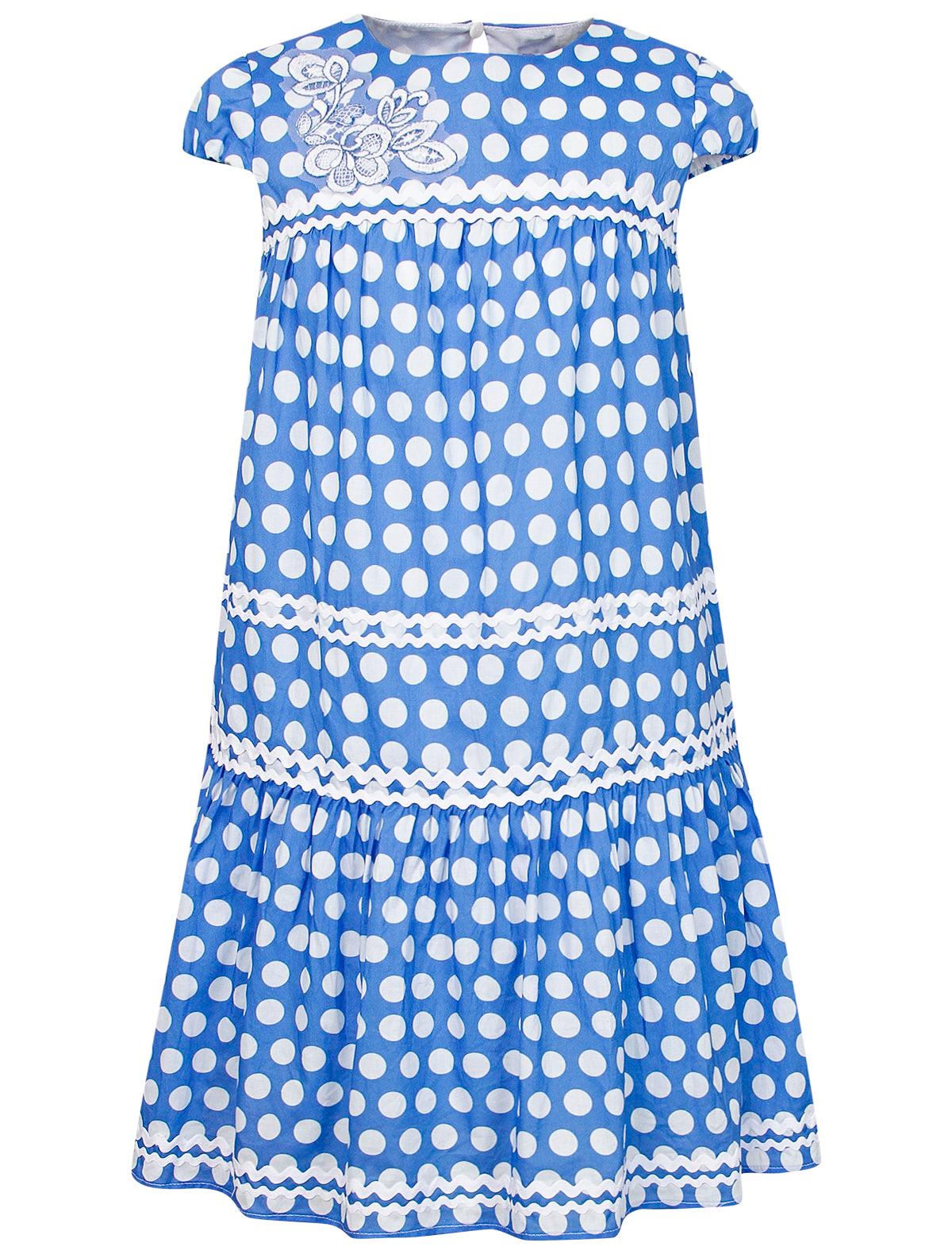 Купить 2198135, Платье Ermanno Scervino, голубой, Женский, 1054509078427