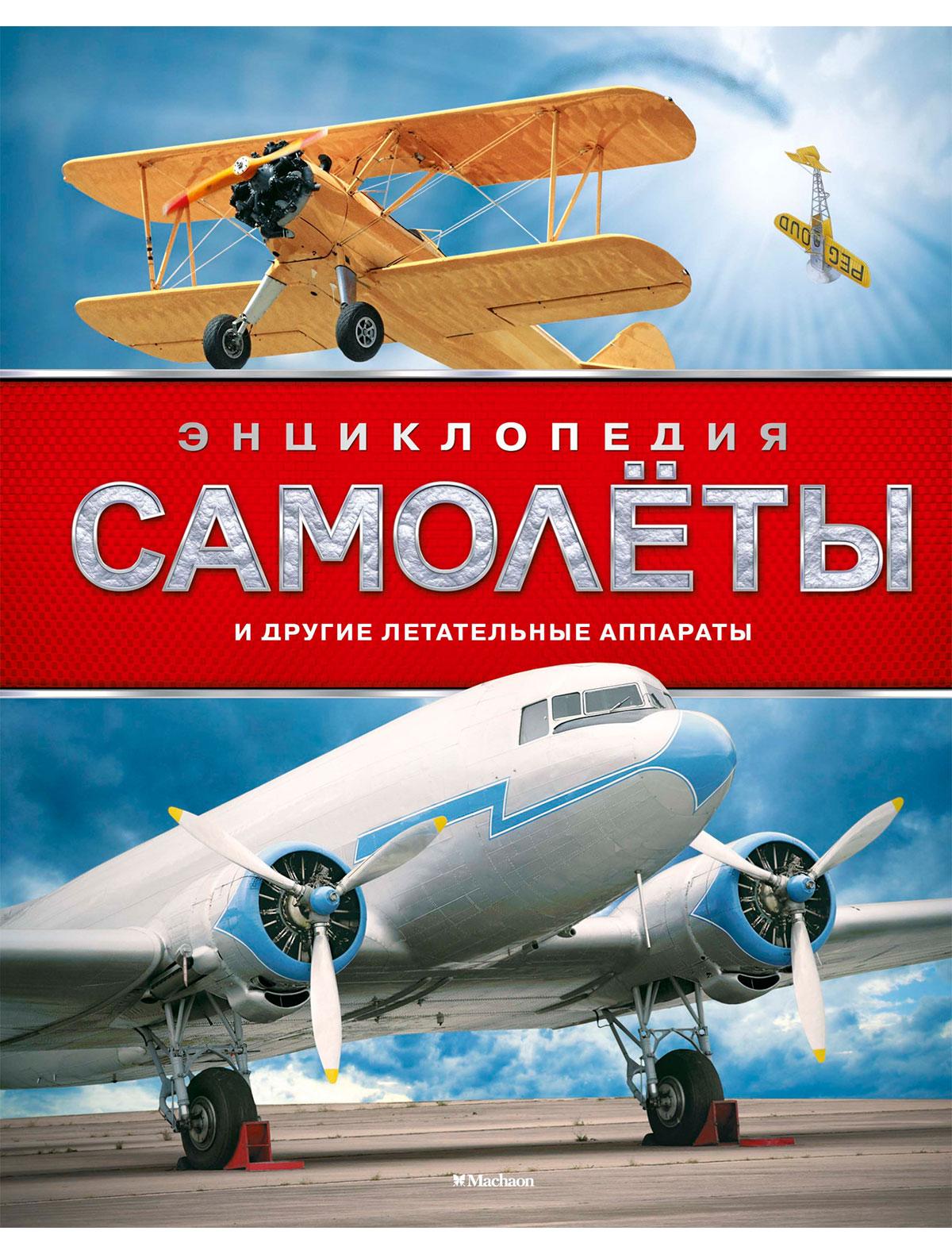 Купить 2239389, Книга ИГ Азбука-Аттикус, 9004529080452