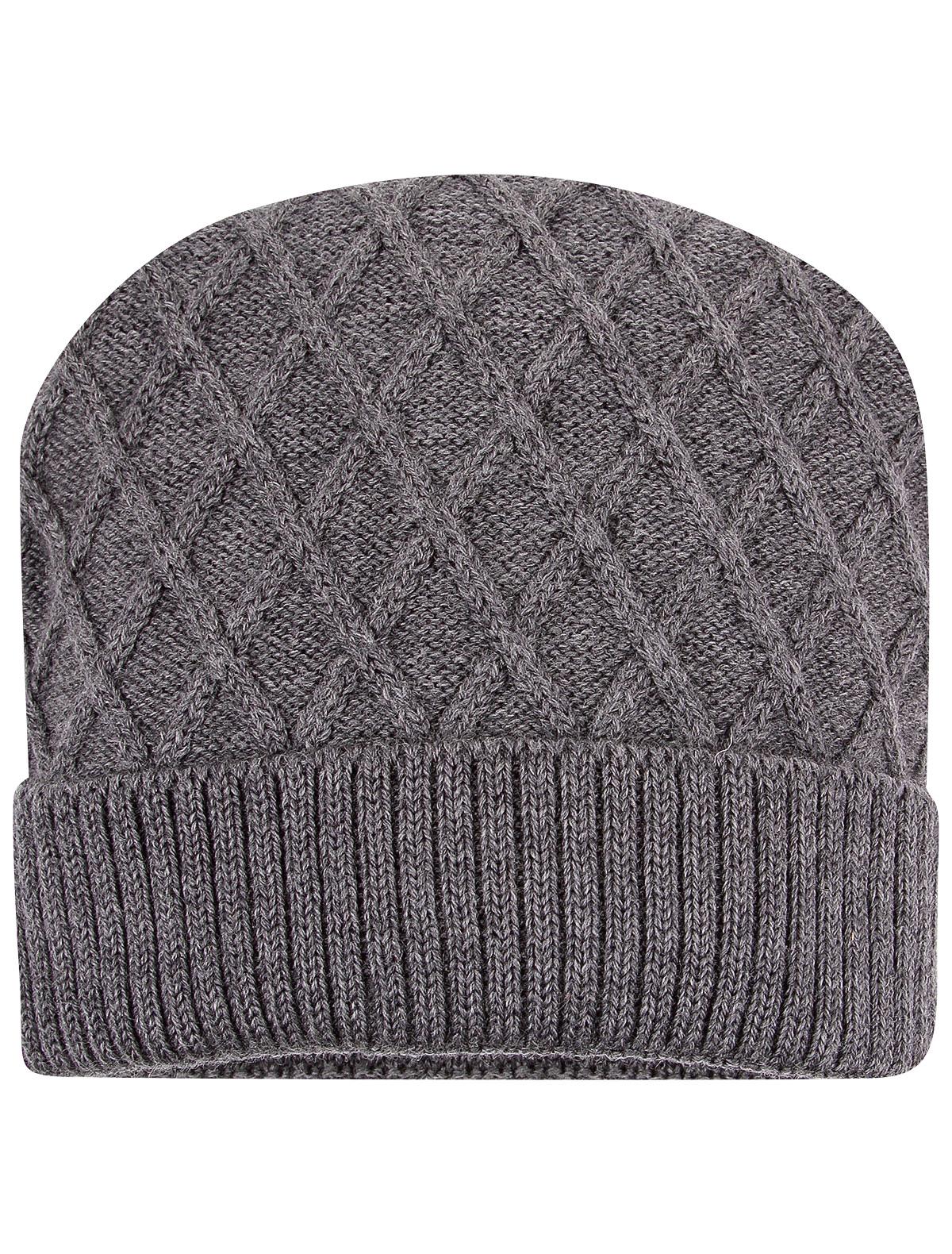 Купить 2249815, Шапка Air wool, серый, 1354528080051