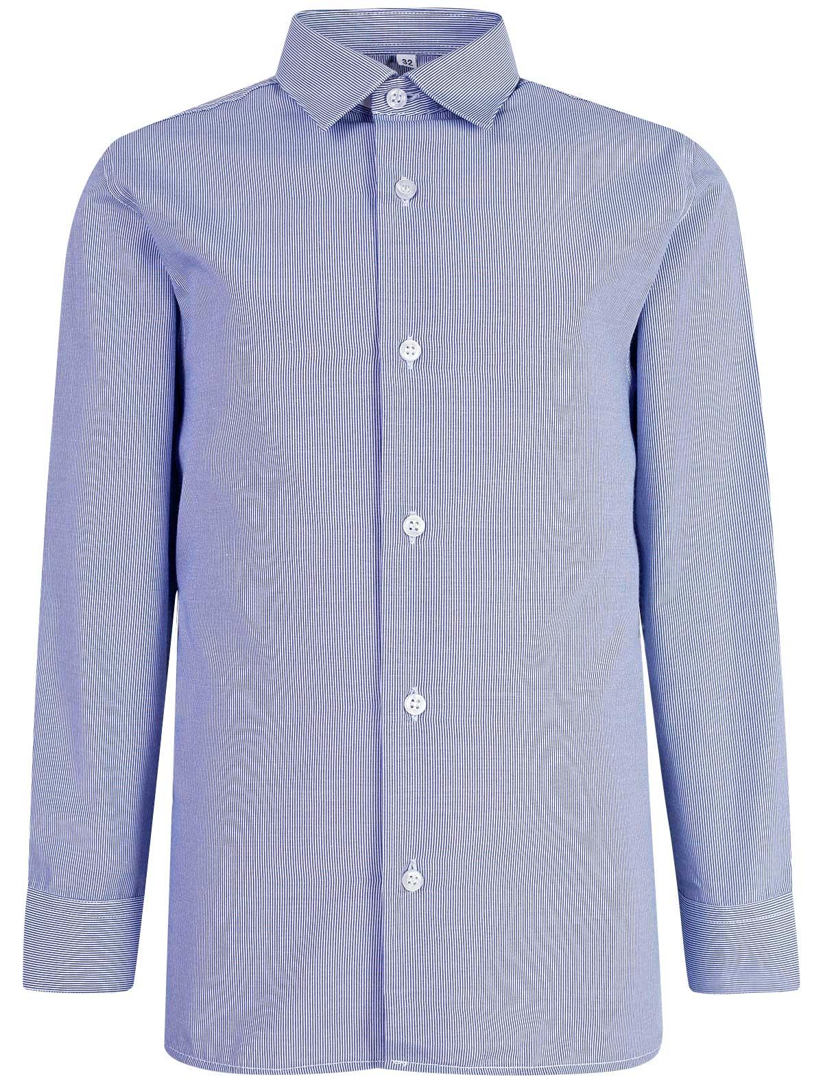Купить 1864050, Рубашка Malip, голубой, Мужской, 1011519880242