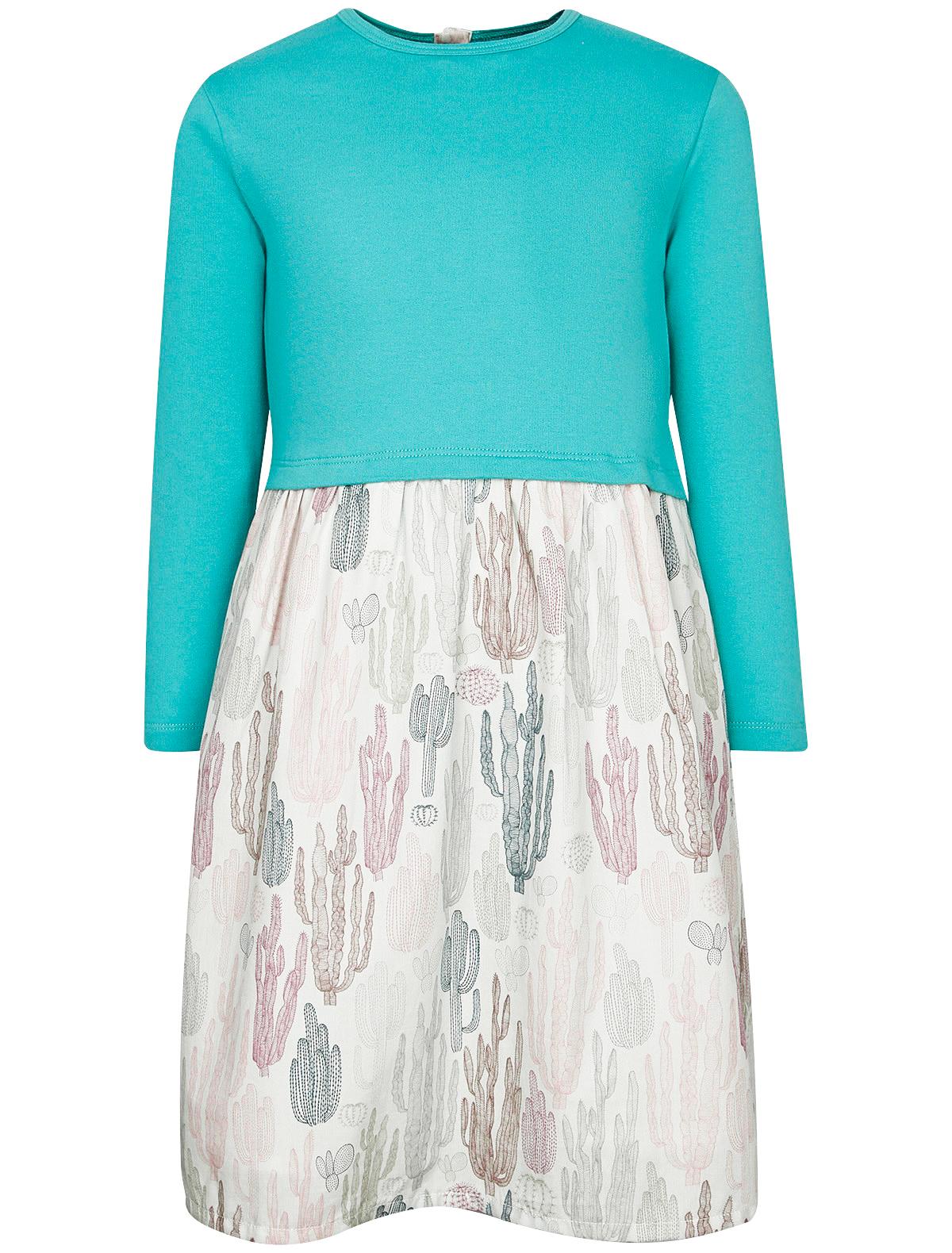 Купить 1871149, Платье My Junior, разноцветный, Женский, 1053000871070