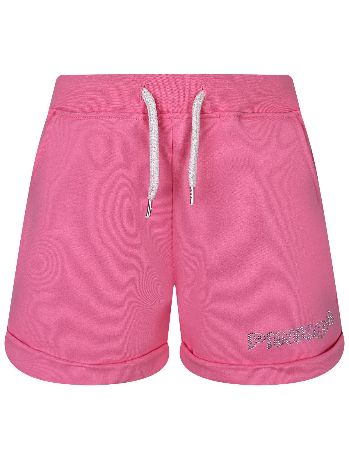 Купить 2303468, Шорты Pinko Up, розовый, Женский, 1414509174923