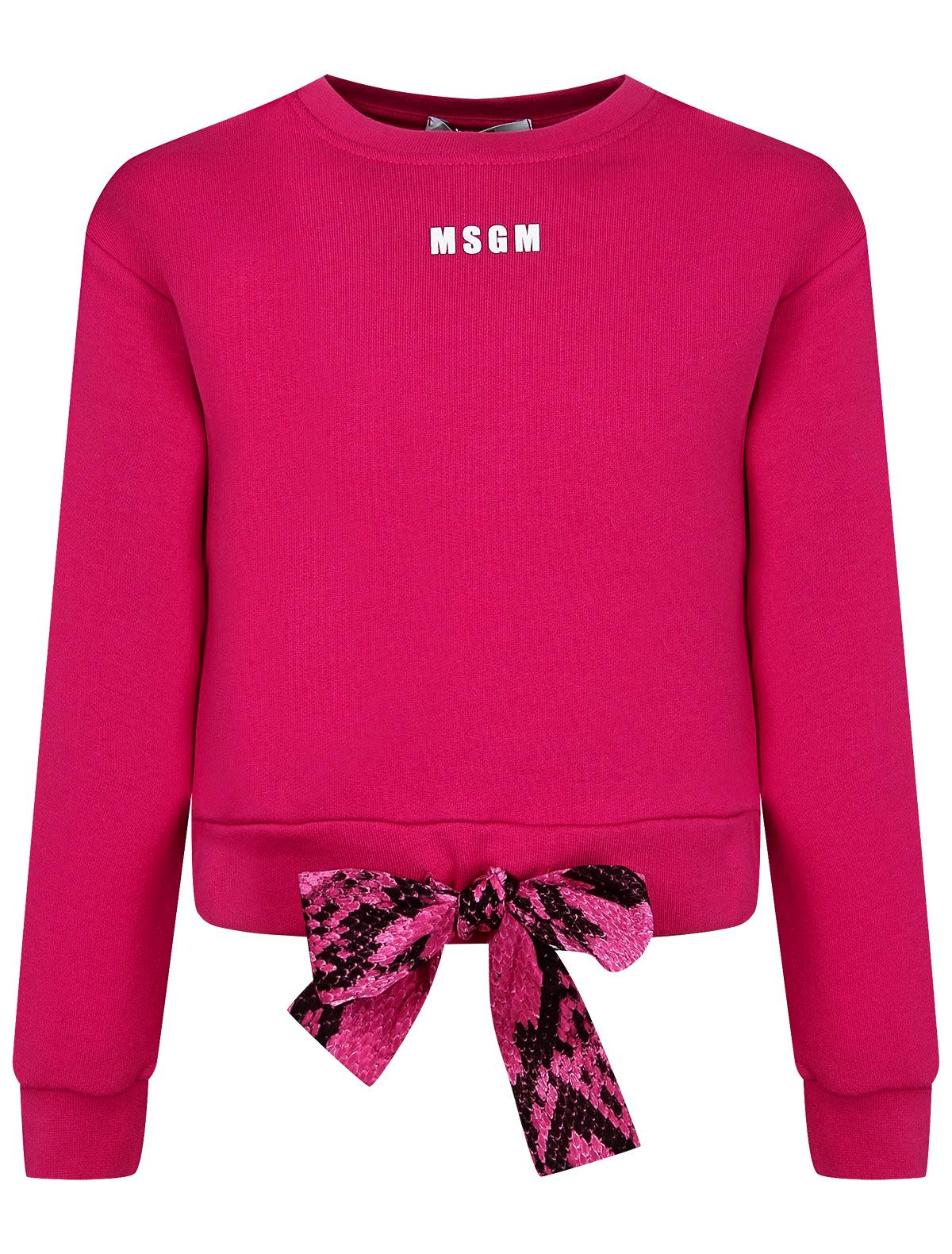 Свитшот MSGM розового цвета