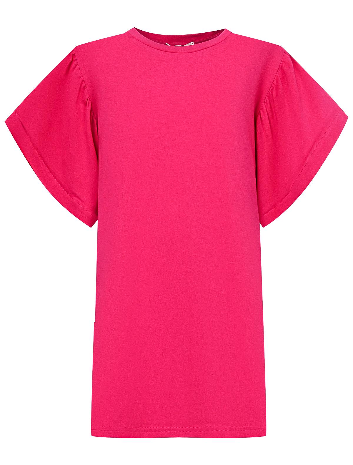 Купить 2203288, Платье Vicolo, розовый, Женский, 1054609072653