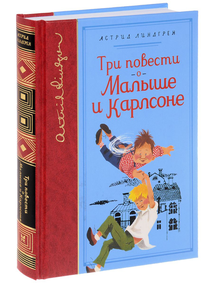 Купить 2235709, Книга ИГ Азбука-Аттикус, 9004529080032