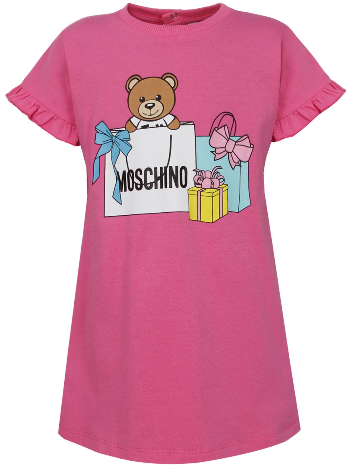 Купить 2279743, Платье Moschino, розовый, Женский, 1054509174327