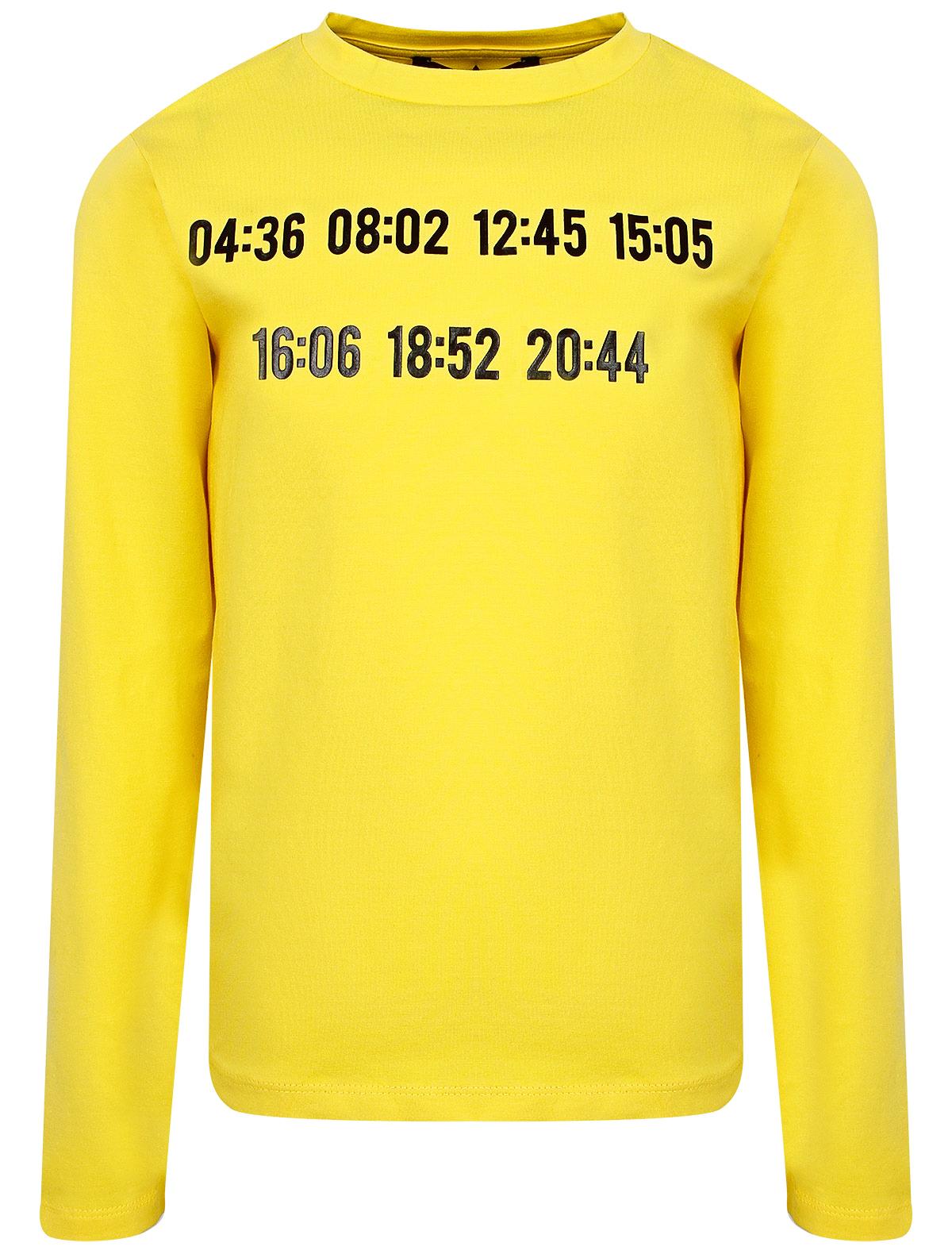 Купить 2136187, Лонгслив ATTIC21, желтый, Мужской, 4162819980051