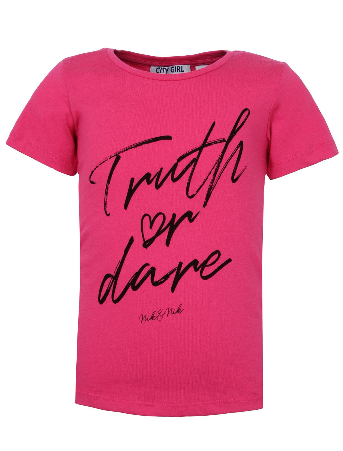 Купить 2123378, Футболка NIK & NIK, розовый, Женский, 1132609980052