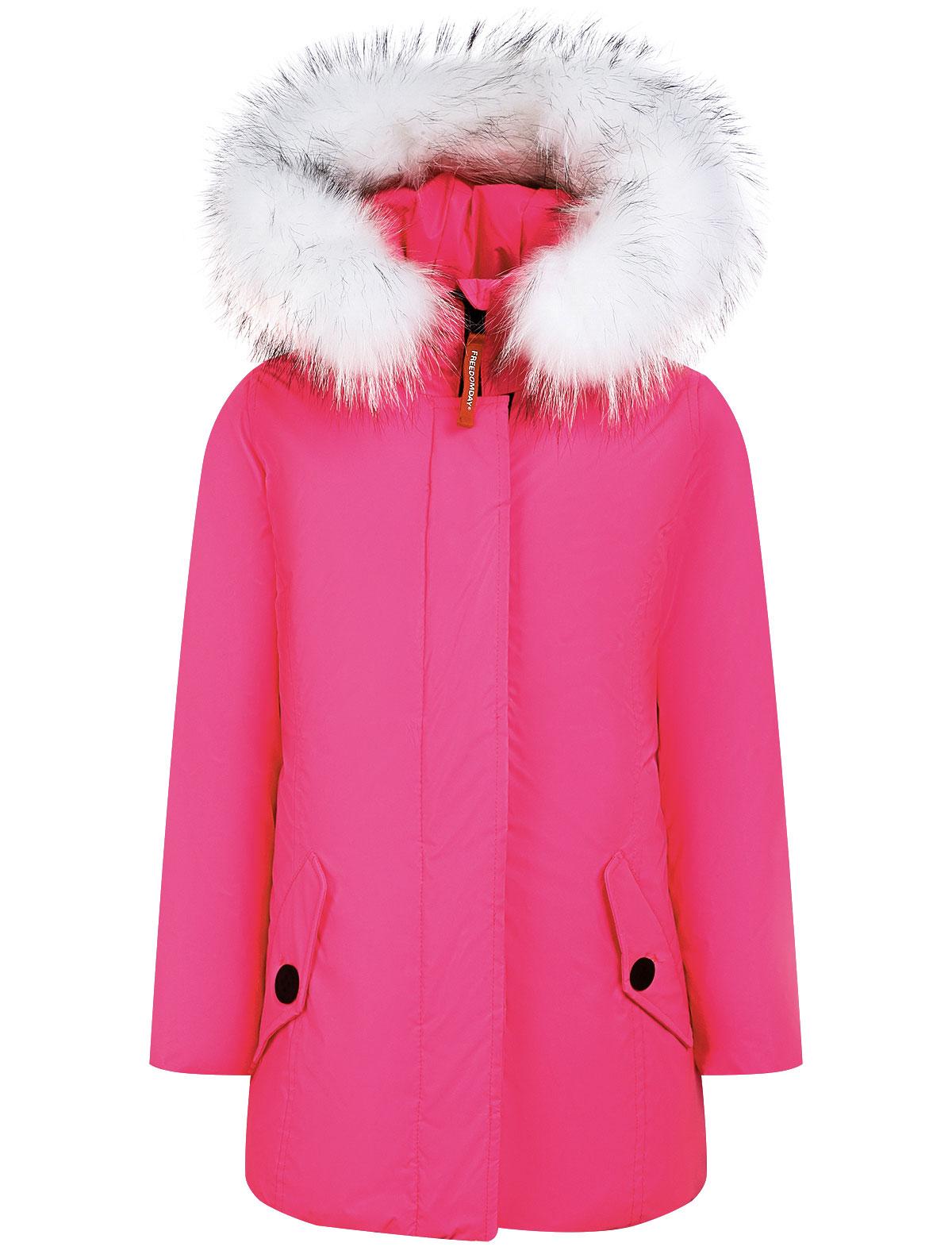 Купить 2243666, Куртка FREEDOMDAY, розовый, Женский, 1074509082668