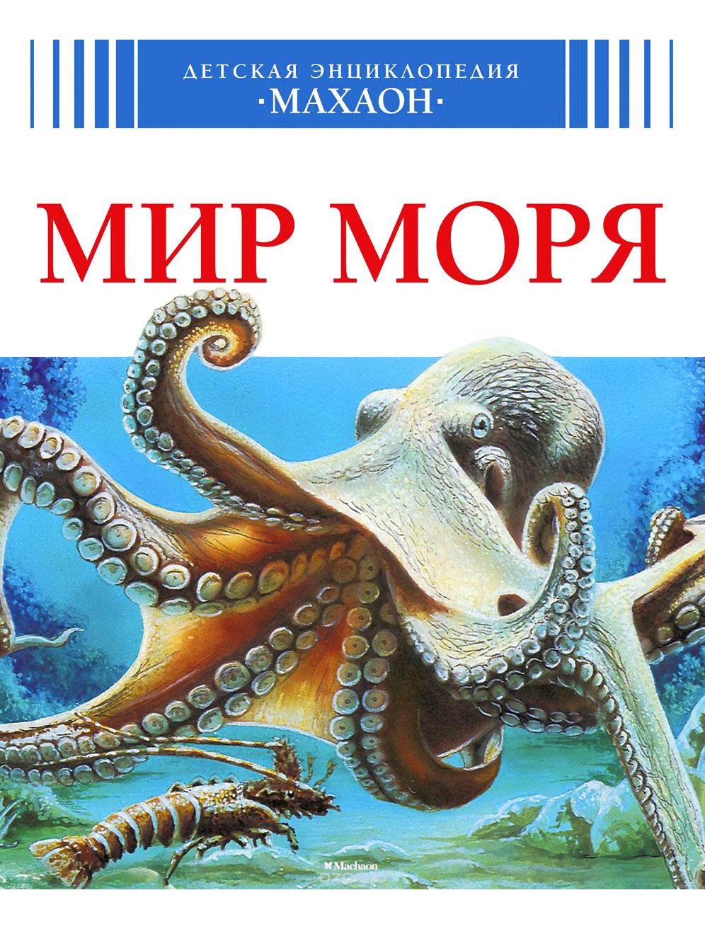 1940177, Книга ИГ Азбука-Аттикус, 9008829780944  - купить со скидкой