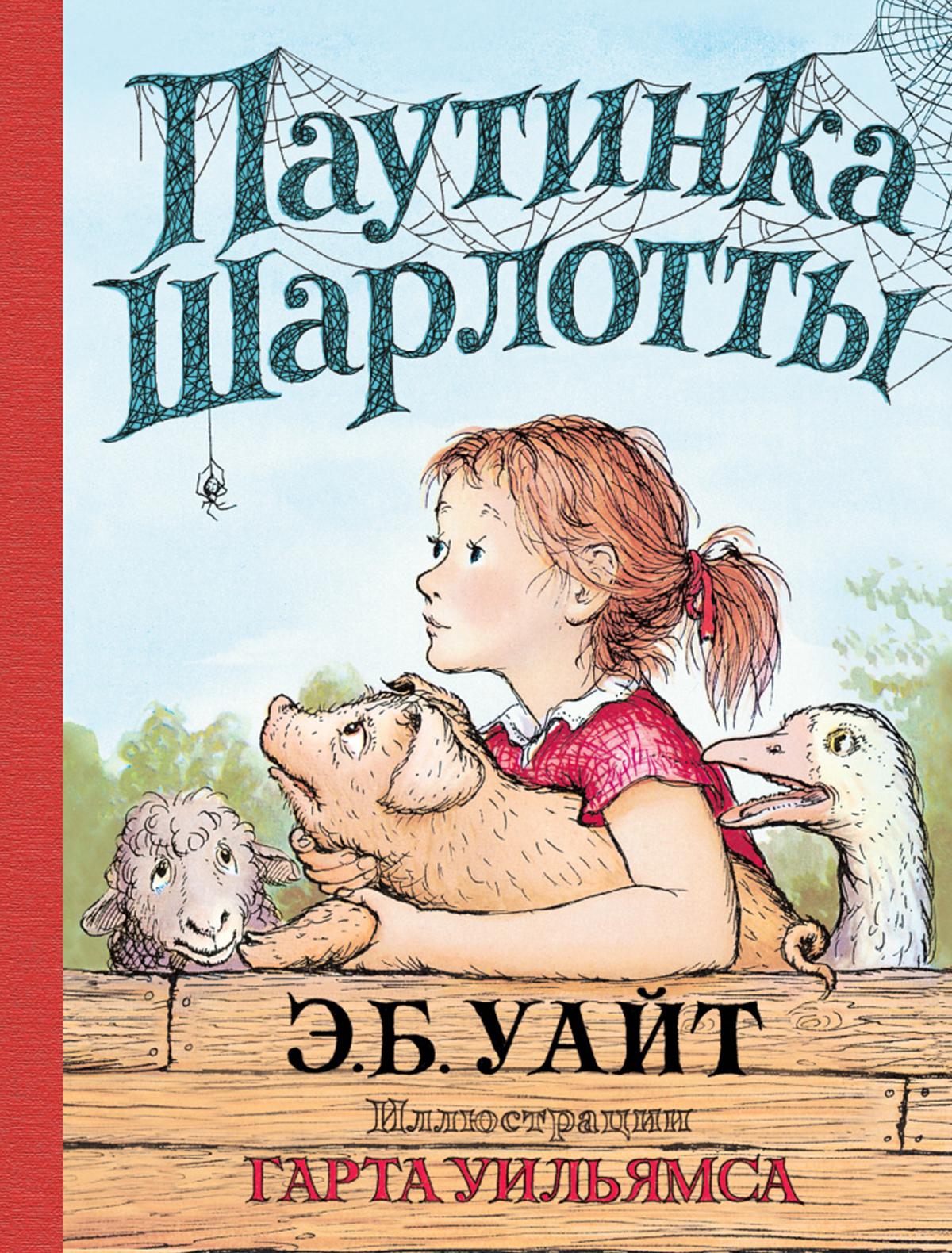Купить 2049163, Книга ИГ Азбука-Аттикус, 9001529980485