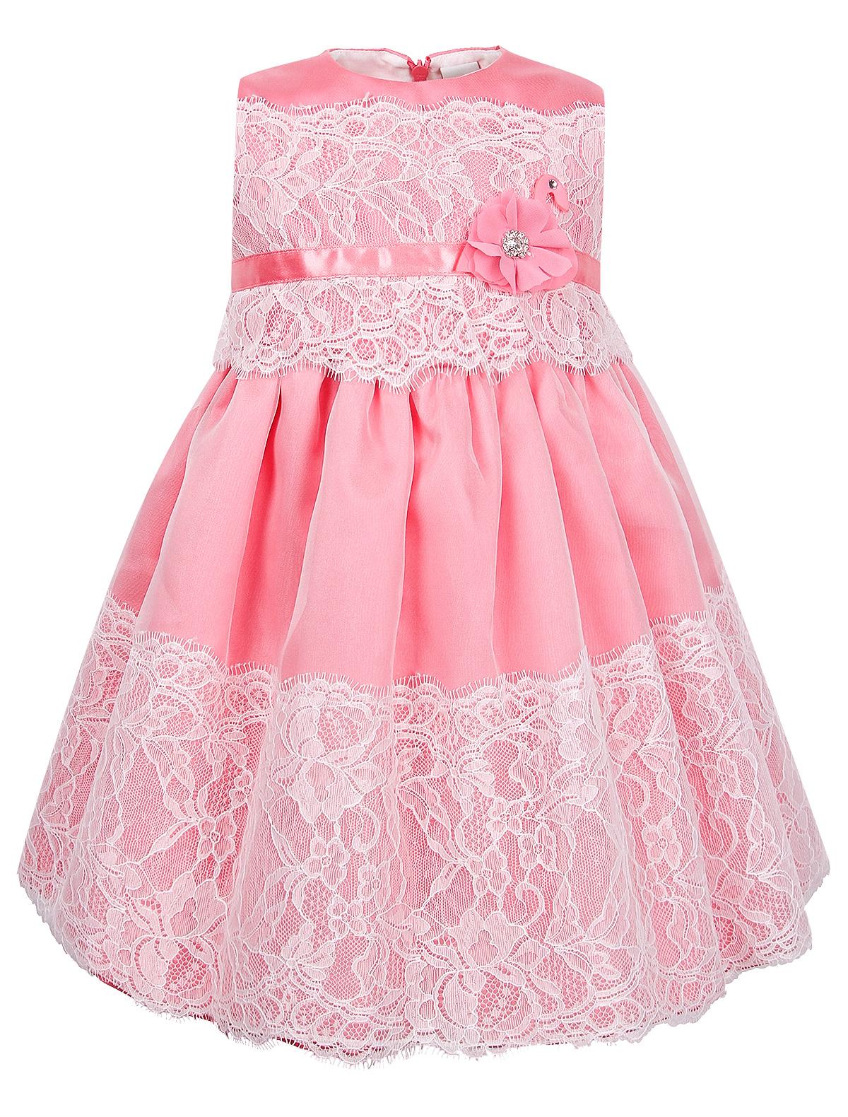 Купить 1956684, Платье Marlu, розовый, Женский, 1052609970306