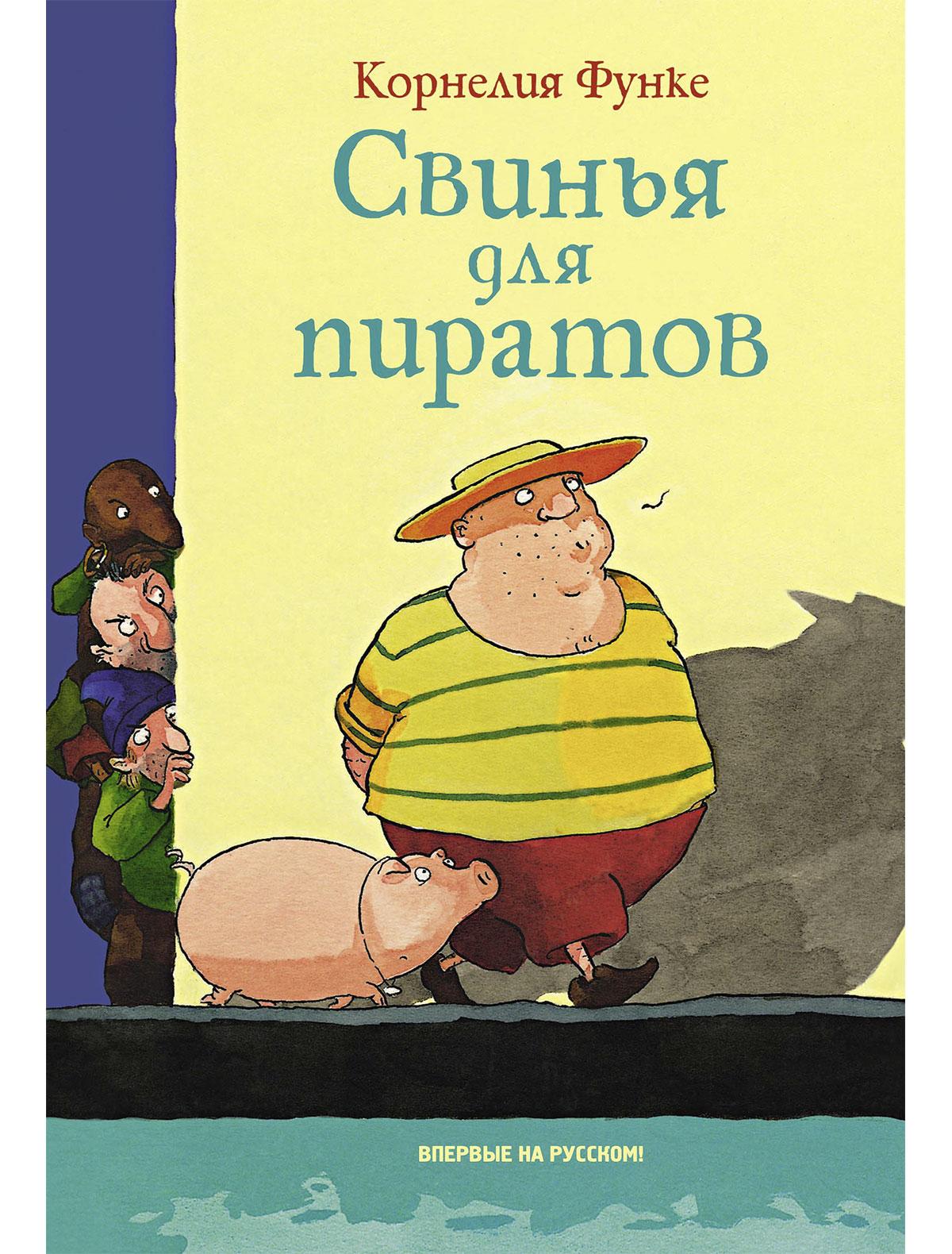 Купить 2025369, Книга ИГ Азбука-Аттикус, 9002529881543